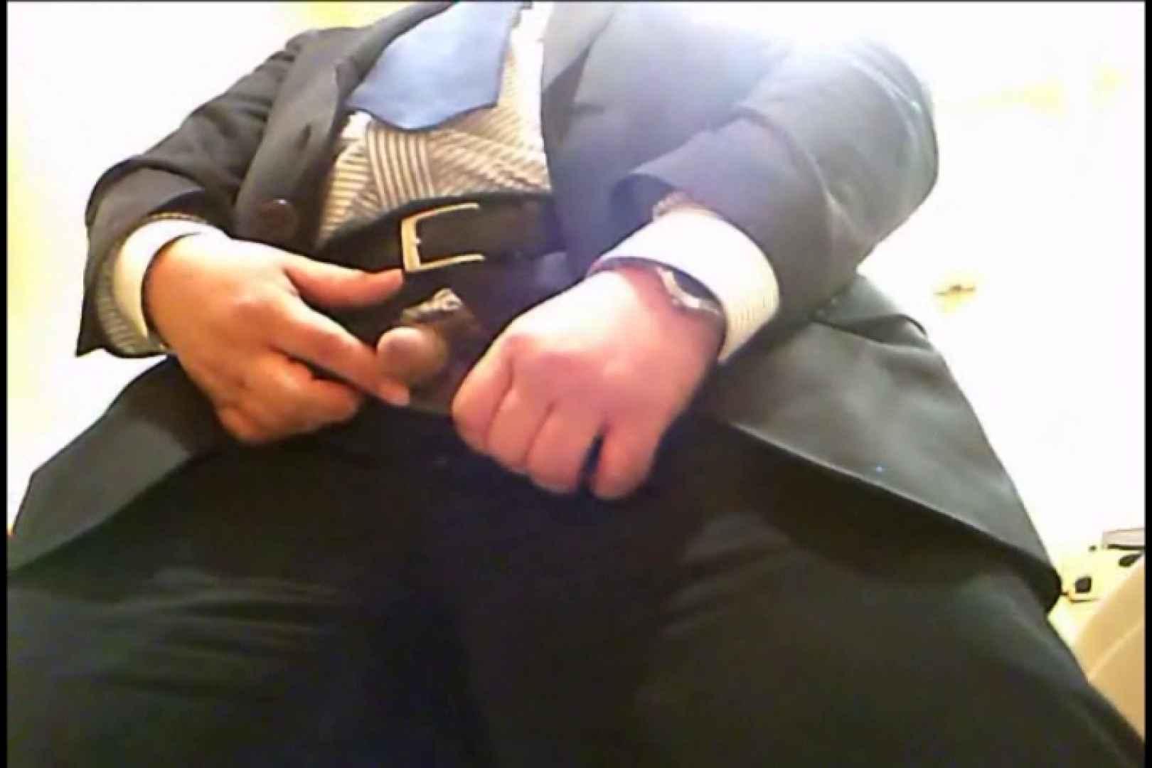 Gボーイ初投稿!掴み取りさんの洗面所覗き!in新幹線!VOL.05 私服がかっこいい ゲイ無修正画像 96枚 58