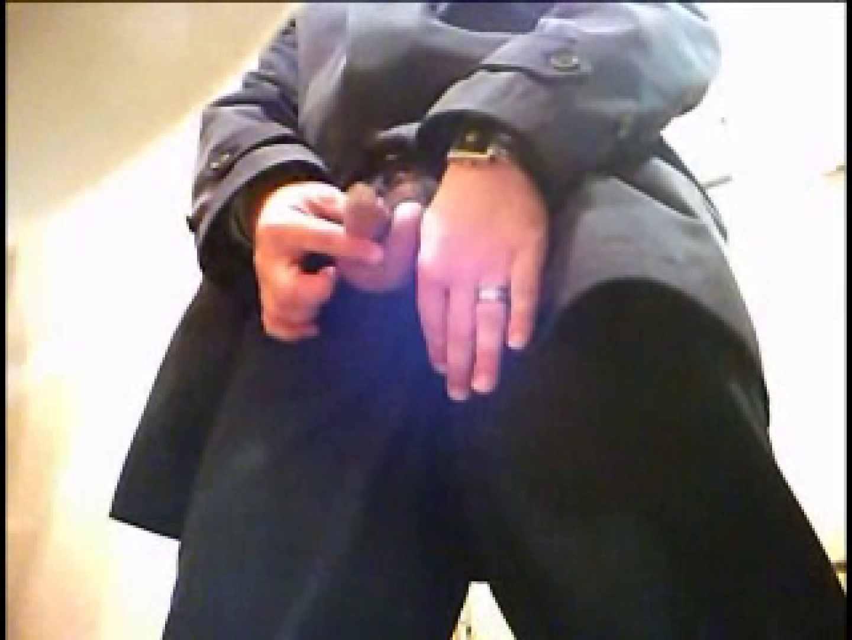 Gボーイ初投稿!掴み取りさんの洗面所覗き!in新幹線!VOL.10 私服がかっこいい おちんちん画像 78枚 45