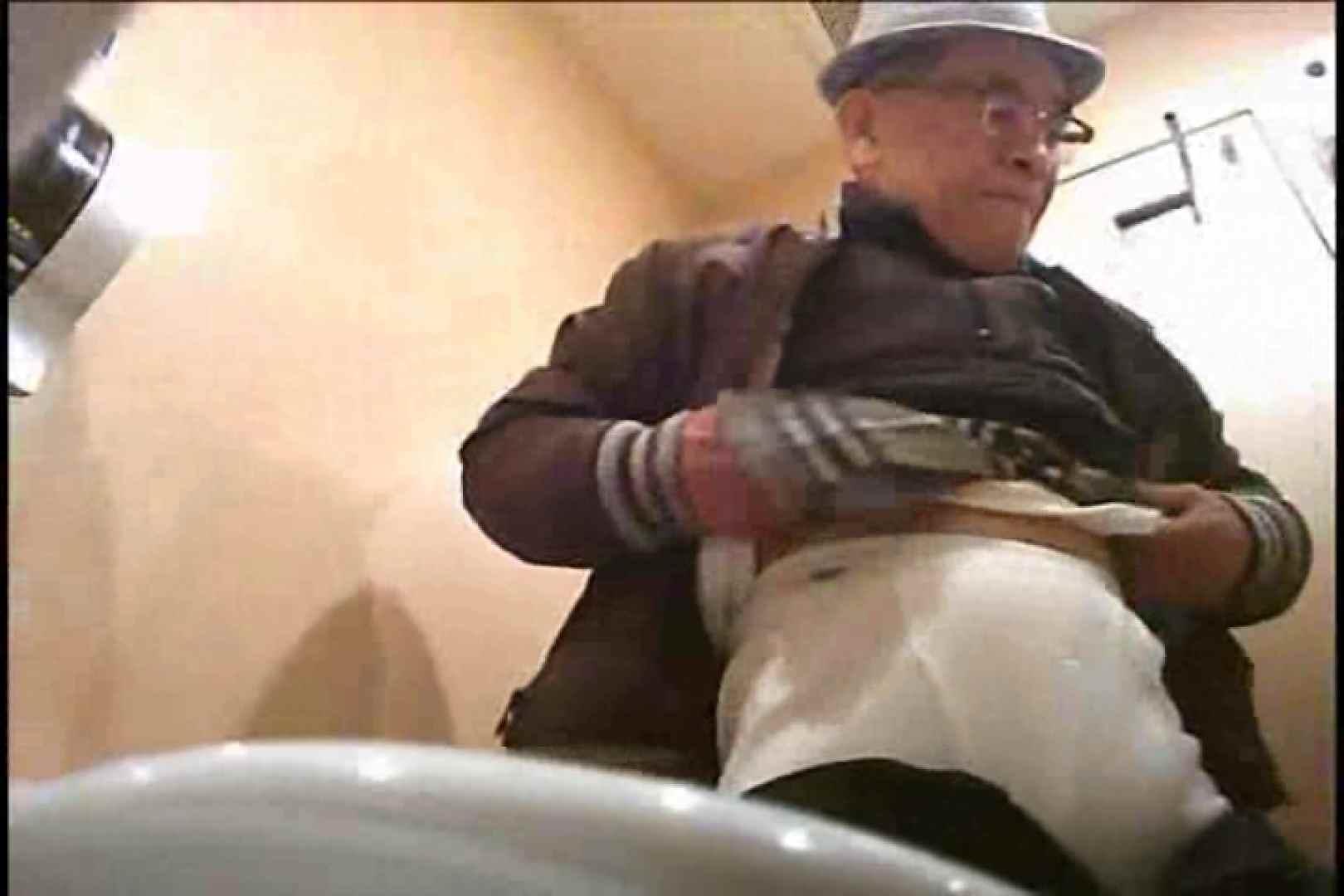 Gボーイ初投稿!掴み取りさんの洗面所覗き!in新幹線!VOL.11 覗きシーン ゲイアダルト画像 101枚 47