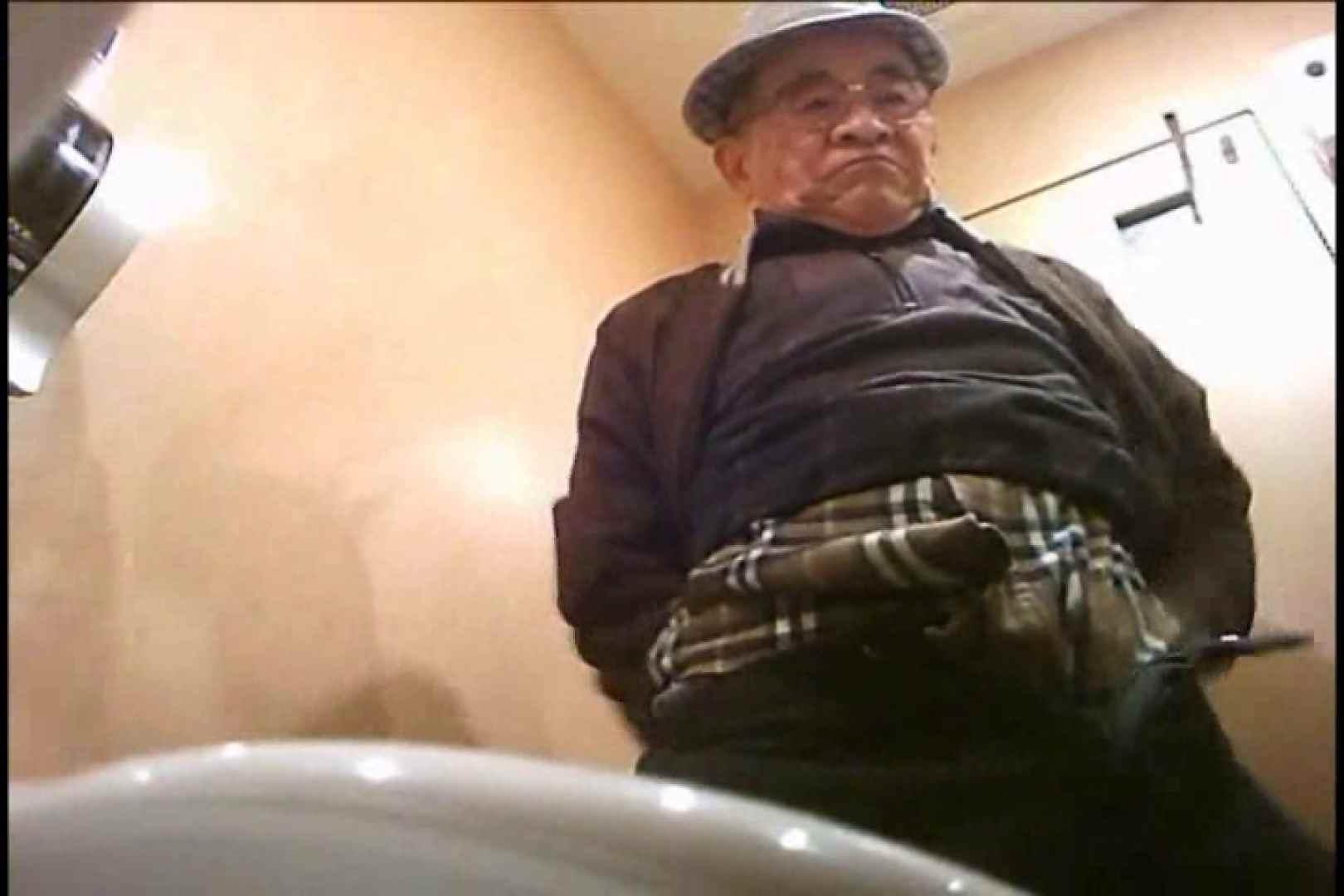 Gボーイ初投稿!掴み取りさんの洗面所覗き!in新幹線!VOL.11 男・男・男  101枚 49