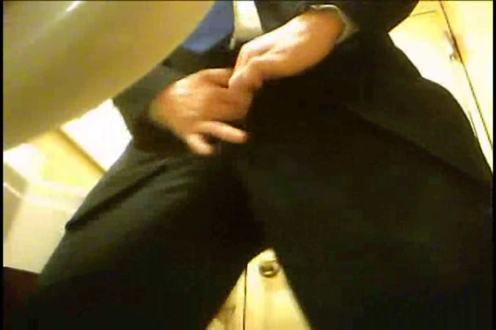 Gボーイ初投稿!掴み取りさんの洗面所覗き!in新幹線!VOL.11 覗きシーン ゲイアダルト画像 101枚 96