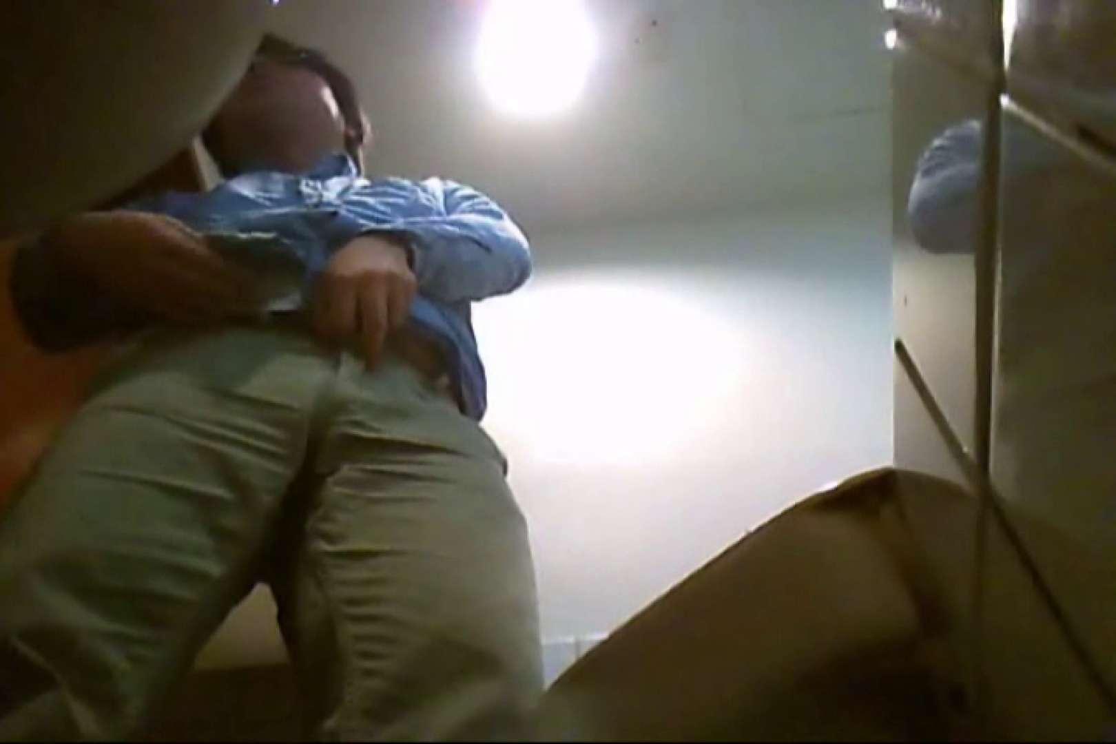 Gボーイ初投稿!掴み取りさんの洗面所覗き!in新幹線!VOL19 投稿 | スーツ男子  92枚 65