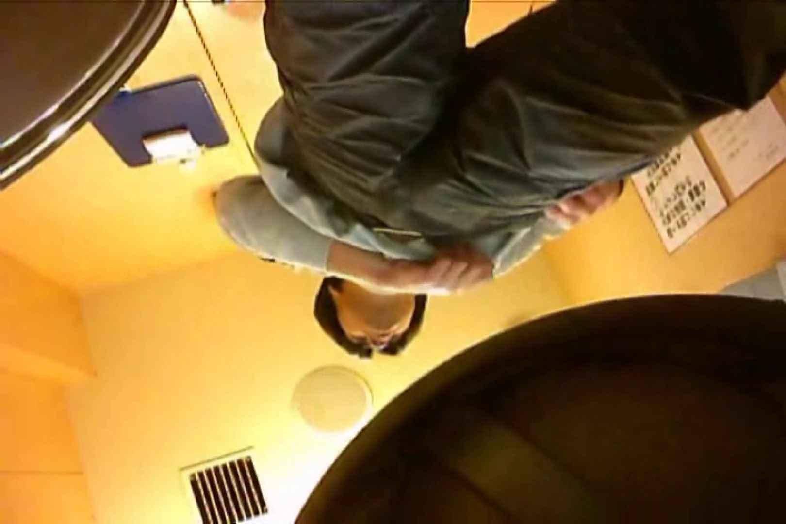 SEASON 2ND!掴み取りさんの洗面所覗き!in新幹線!VOL.04 私服がかっこいい ゲイアダルト画像 63枚 26