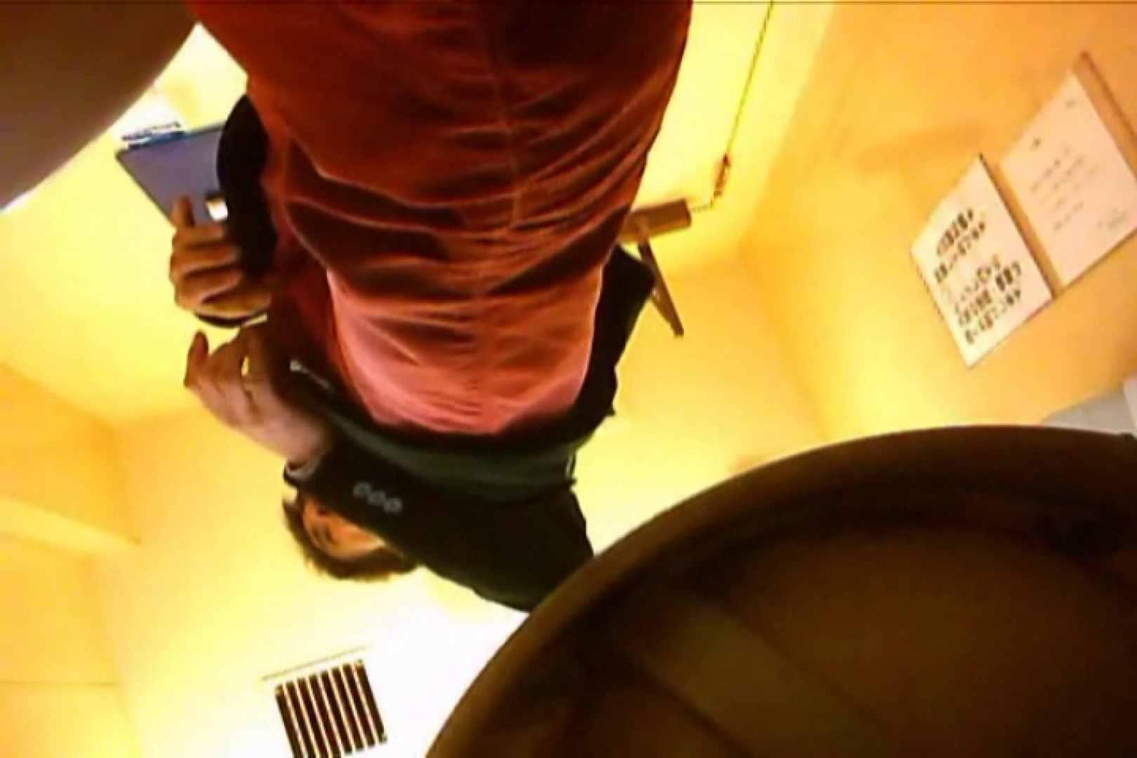 SEASON 2ND!掴み取りさんの洗面所覗き!in新幹線!VOL.04 リーマン系男子 ゲイ無修正ビデオ画像 63枚 31