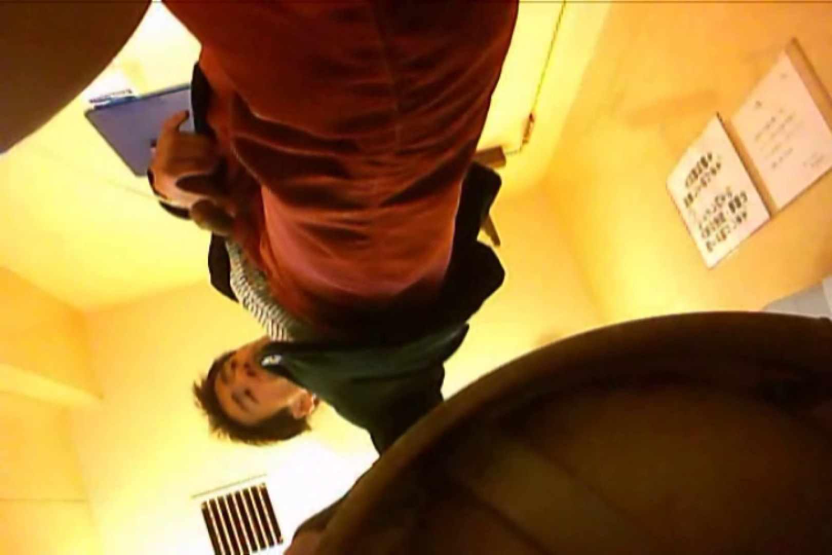 SEASON 2ND!掴み取りさんの洗面所覗き!in新幹線!VOL.04 サル系男子 ゲイ無修正ビデオ画像 63枚 32