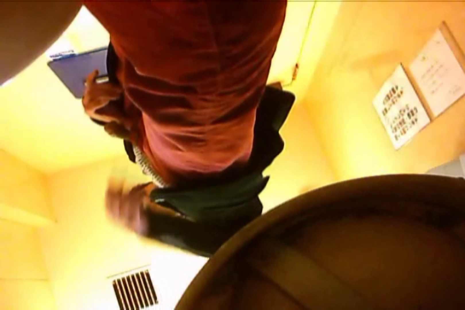 SEASON 2ND!掴み取りさんの洗面所覗き!in新幹線!VOL.04 男・男・男 ちんぽ画像 63枚 36