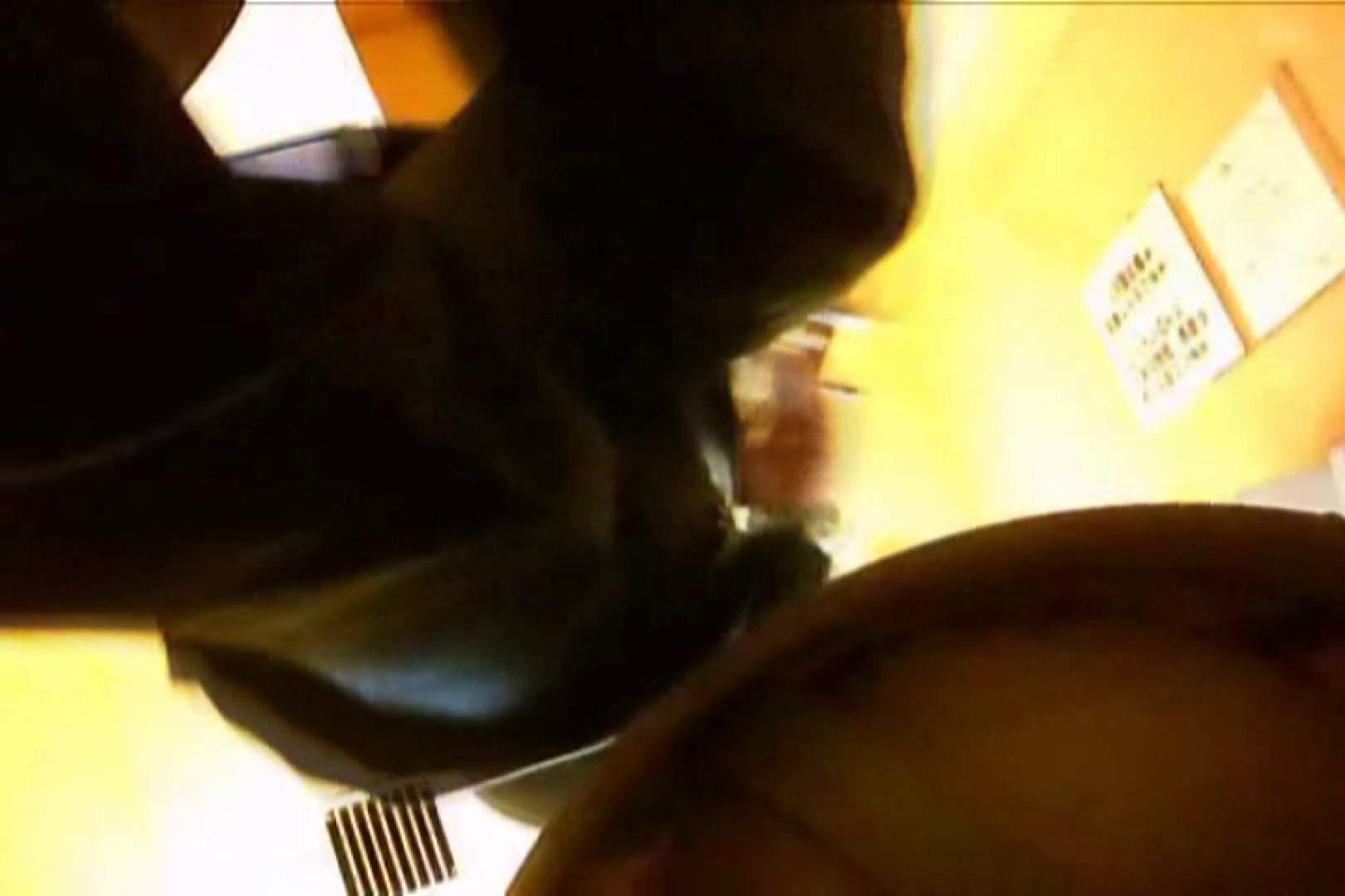 SEASON 2ND!掴み取りさんの洗面所覗き!in新幹線!VOL.04 のぞき特集 ゲイ精子画像 63枚 41