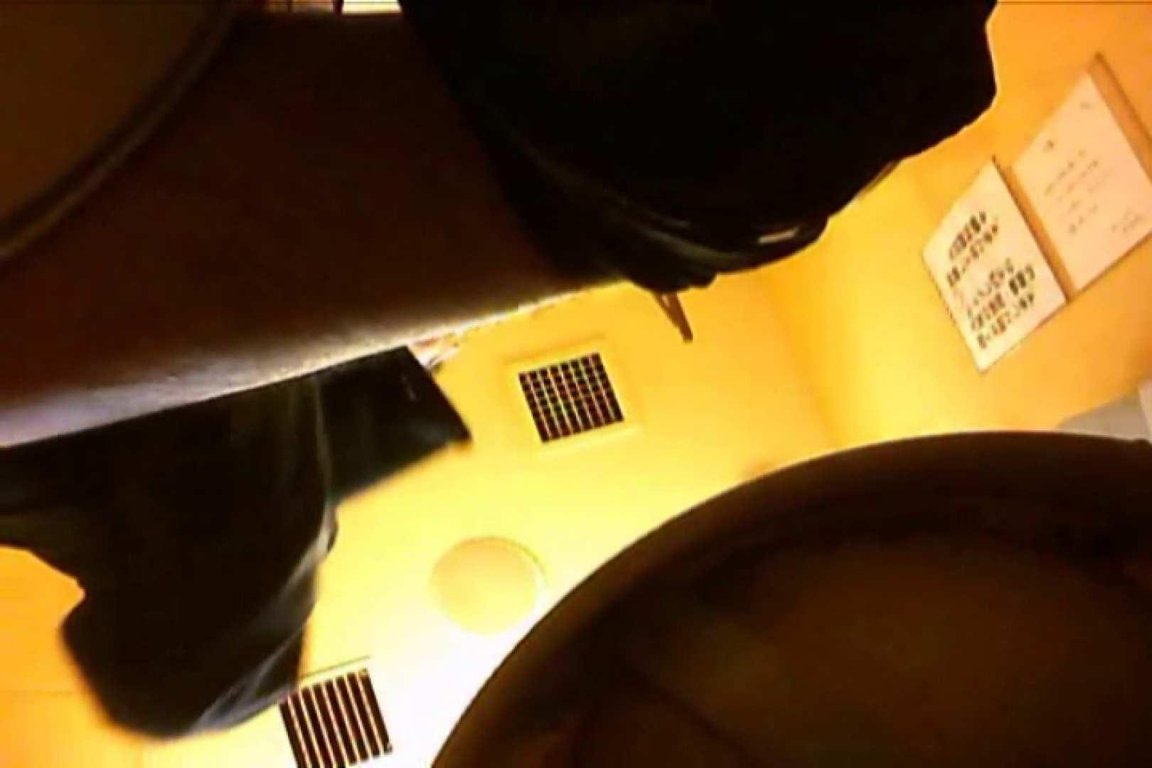 SEASON 2ND!掴み取りさんの洗面所覗き!in新幹線!VOL.04 私服がかっこいい ゲイアダルト画像 63枚 48