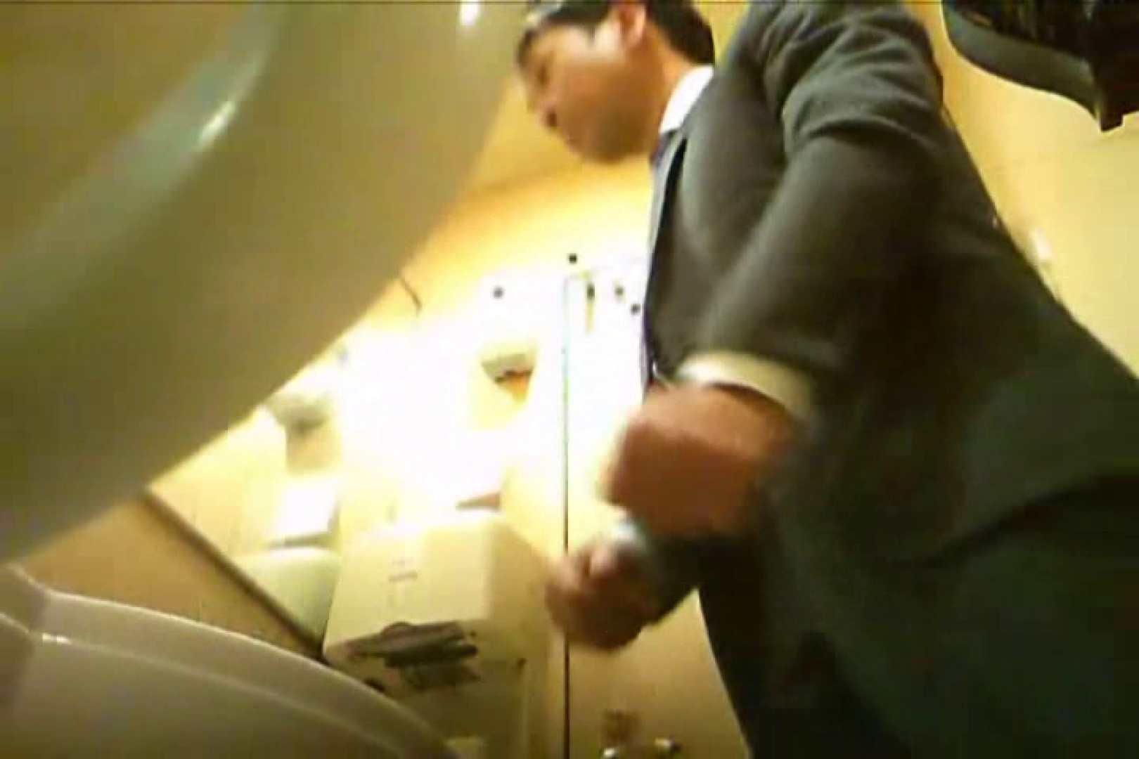 SEASON 2ND!掴み取りさんの洗面所覗き!in新幹線!VOL.06 男子のお尻  87枚 30