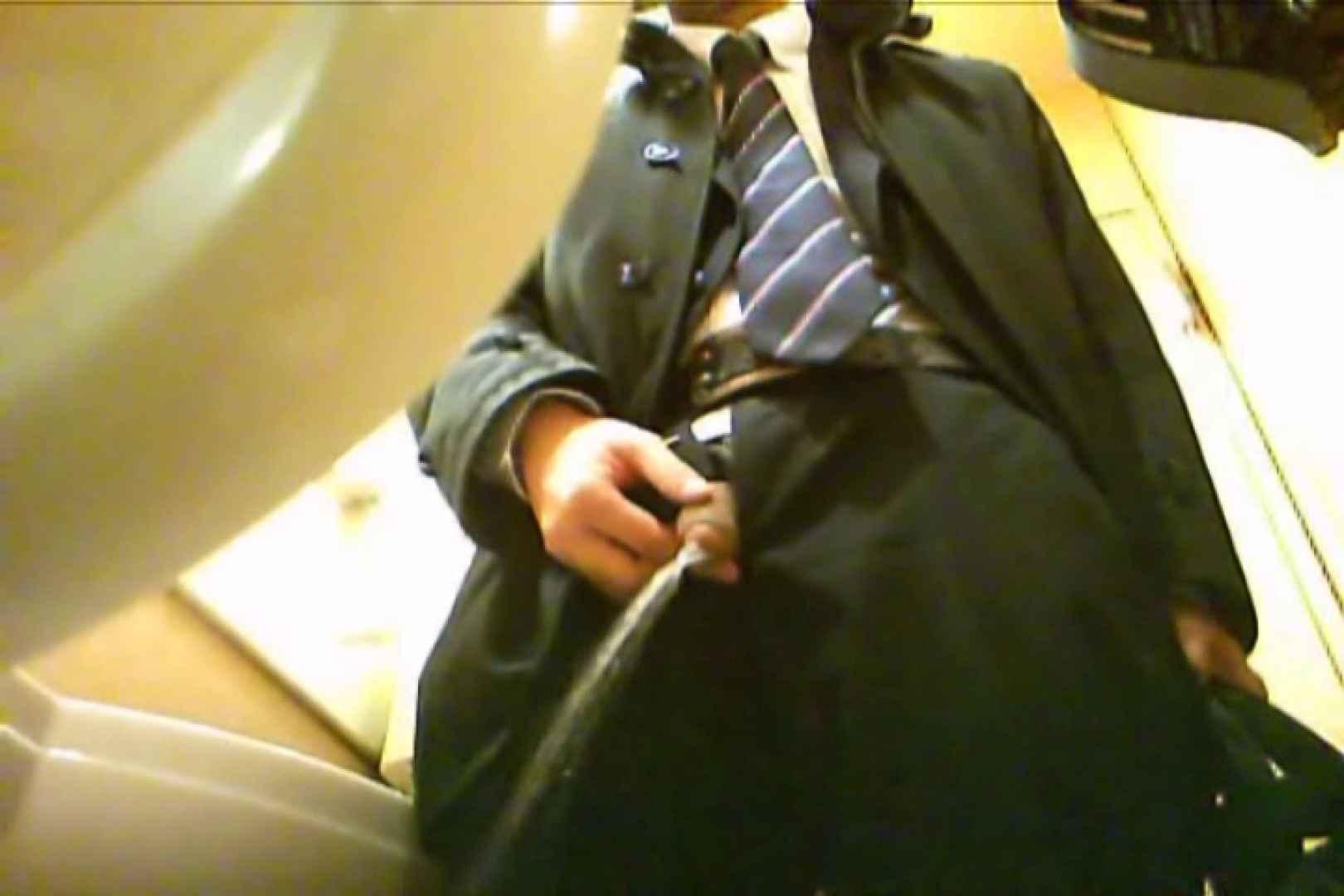 SEASON 2ND!掴み取りさんの洗面所覗き!in新幹線!VOL.06 覗きシーン ゲイ射精画像 87枚 37