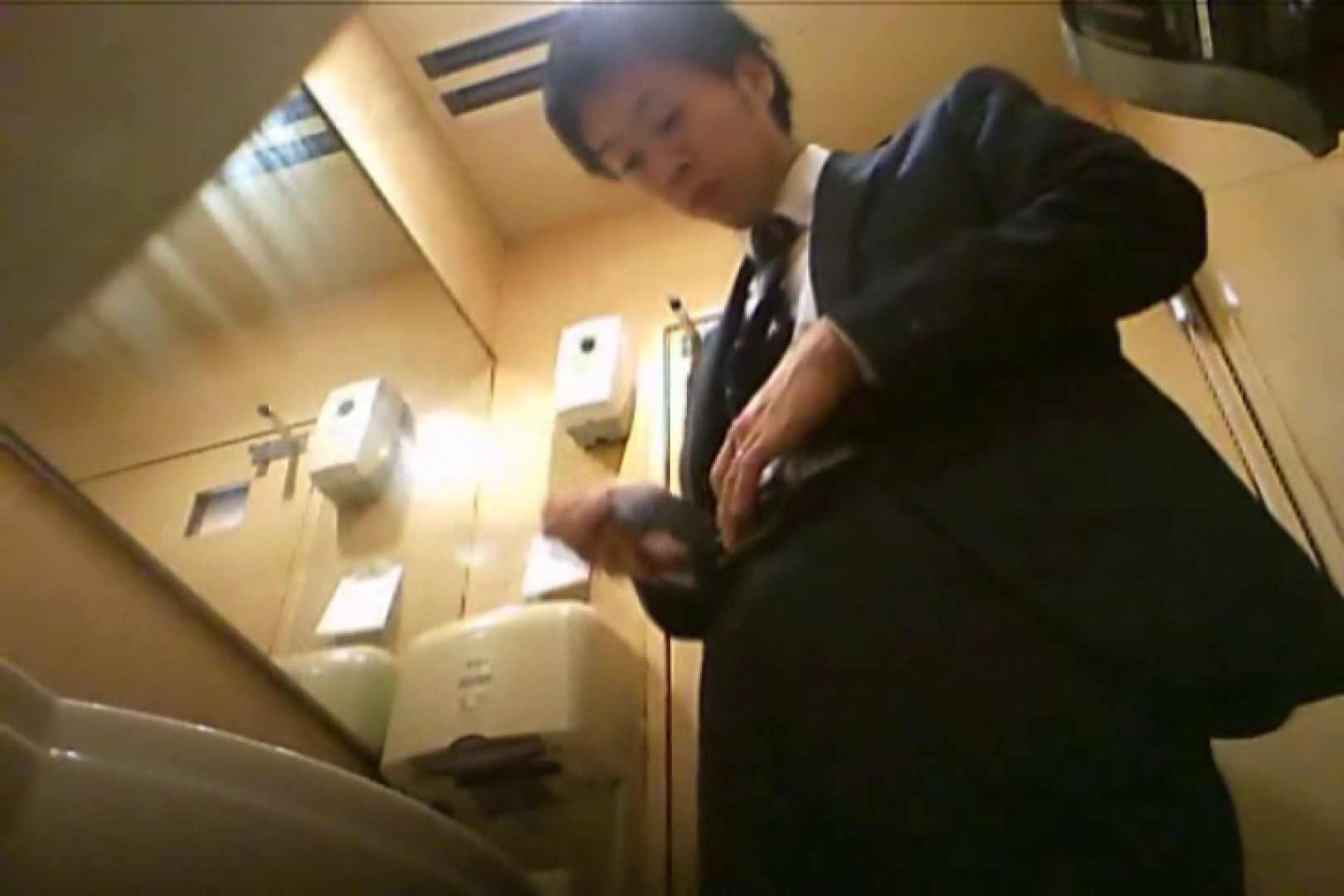 SEASON 2ND!掴み取りさんの洗面所覗き!in新幹線!VOL.06 男・男・男 ゲイアダルト画像 87枚 63