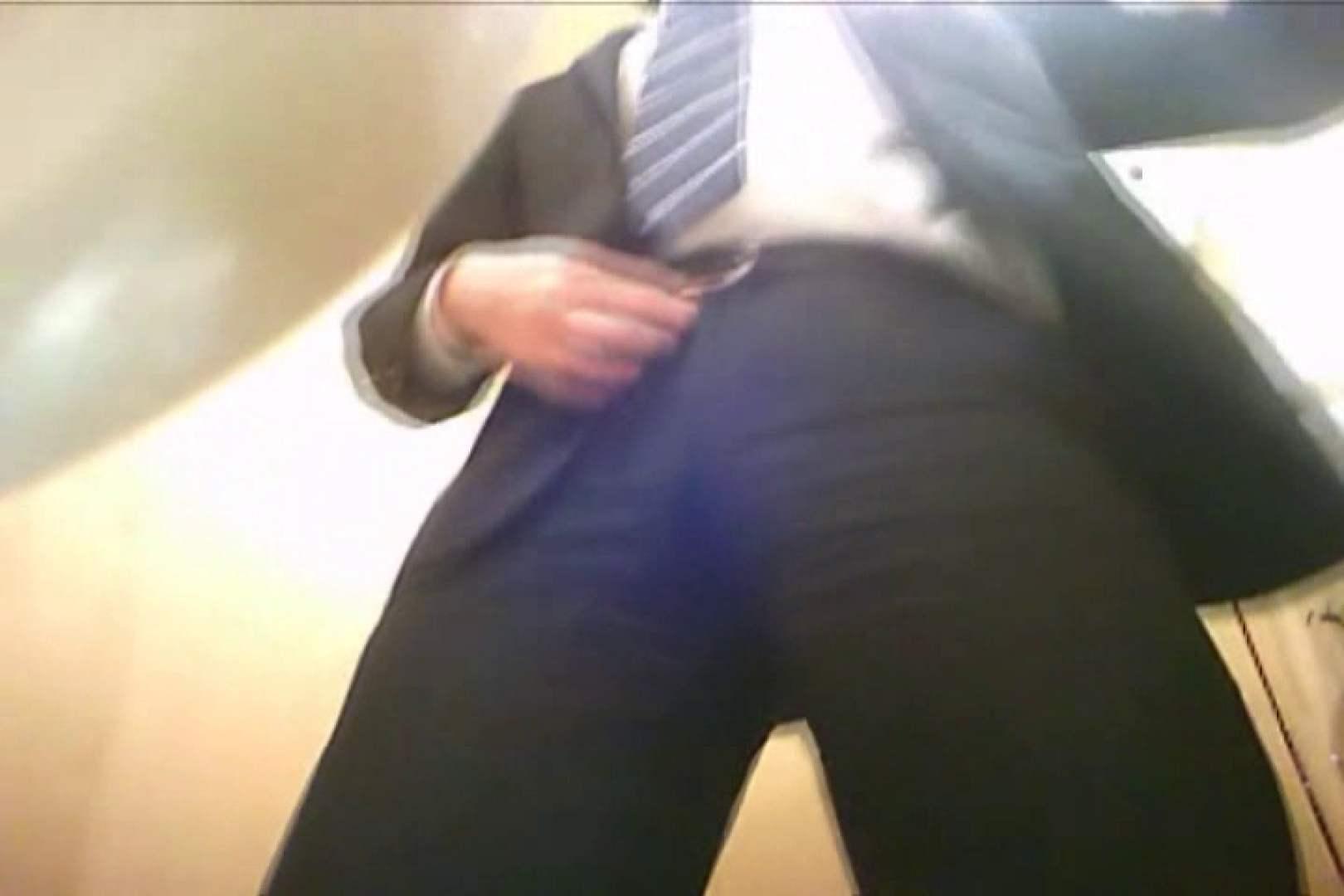 SEASON 2ND!掴み取りさんの洗面所覗き!in新幹線!VOL.06 覗きシーン ゲイ射精画像 87枚 87