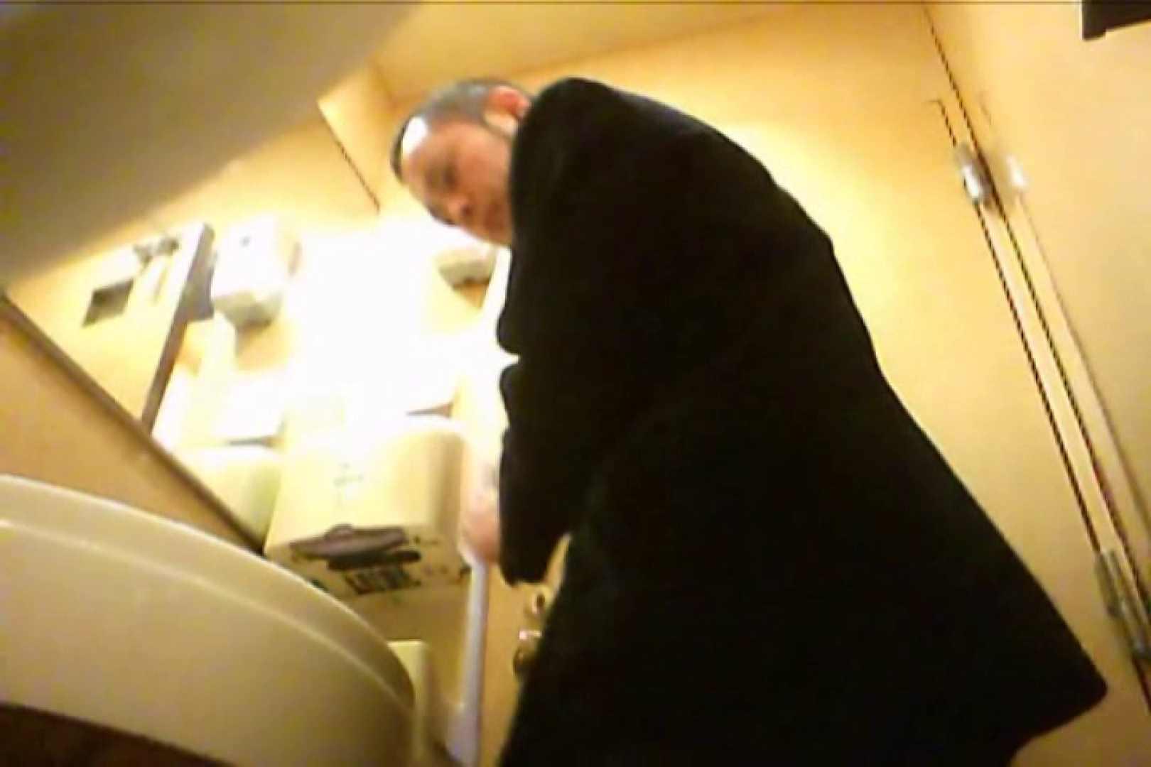 SEASON 2ND!掴み取りさんの洗面所覗き!in新幹線!VOL.12 人気シリーズ | 私服がかっこいい  66枚 29