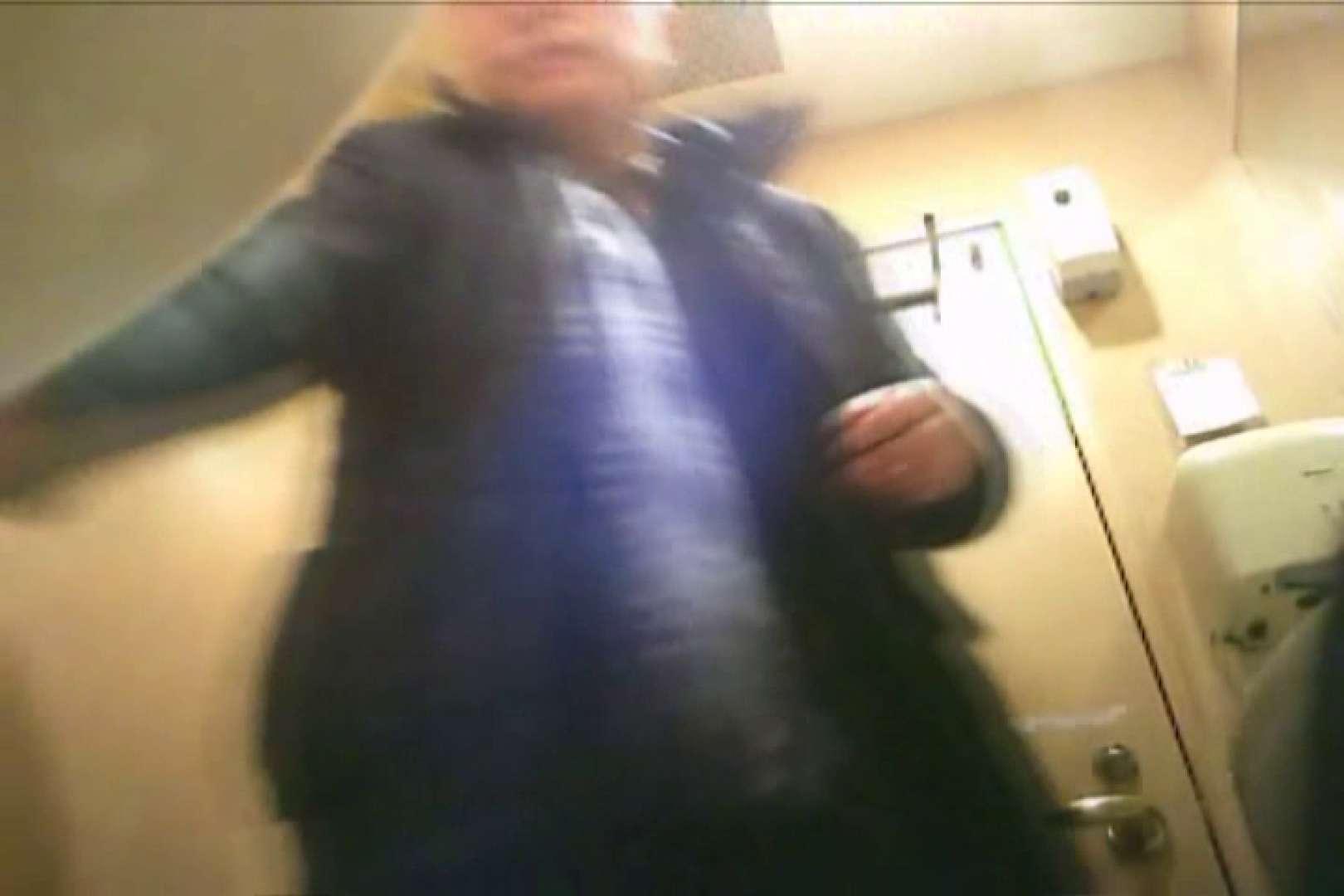 SEASON 2ND!掴み取りさんの洗面所覗き!in新幹線!VOL.15 覗きシーン ゲイSEX画像 73枚 24