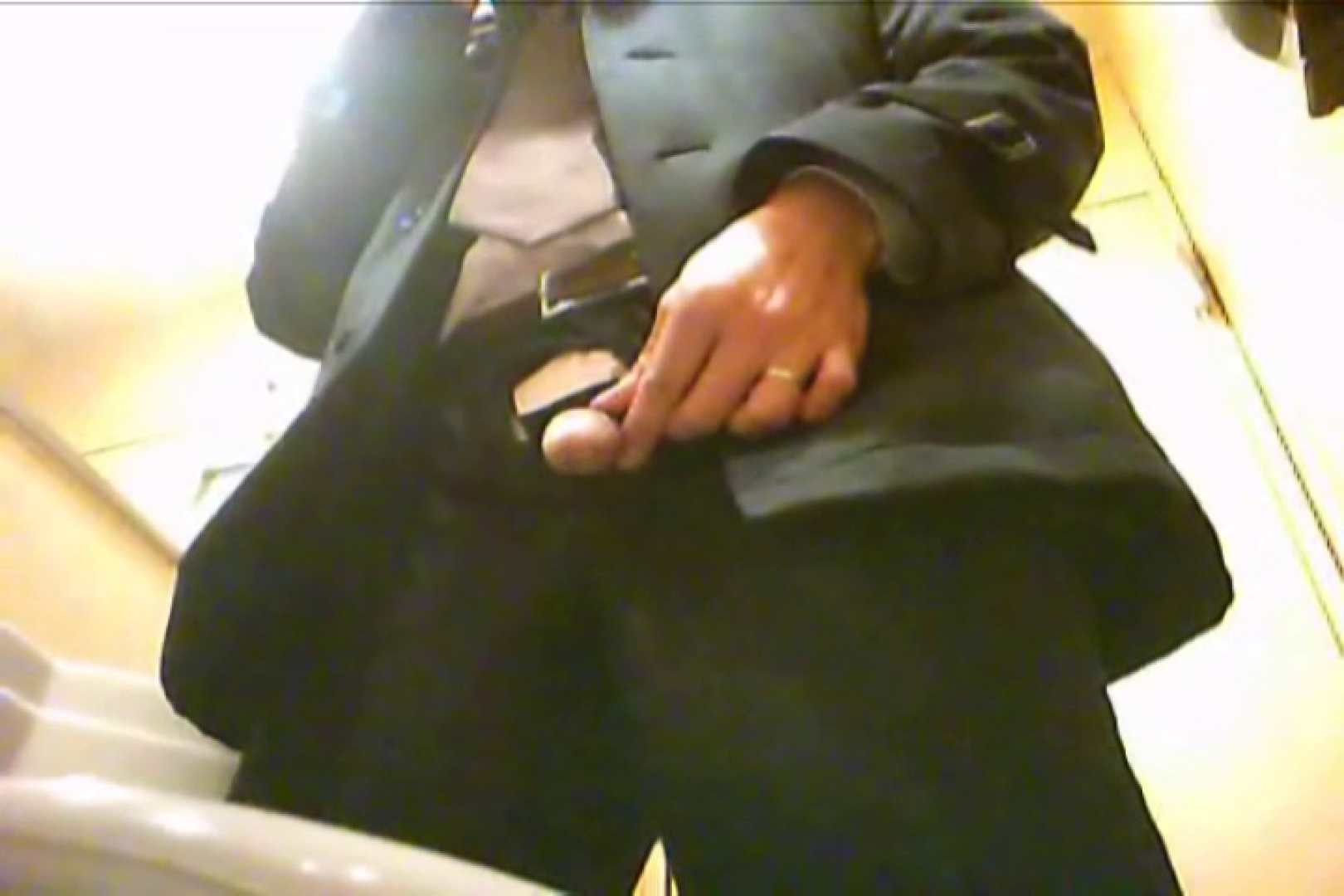 SEASON 2ND!掴み取りさんの洗面所覗き!in新幹線!VOL.15 おやじ熊系男子 尻マンコ画像 73枚 71