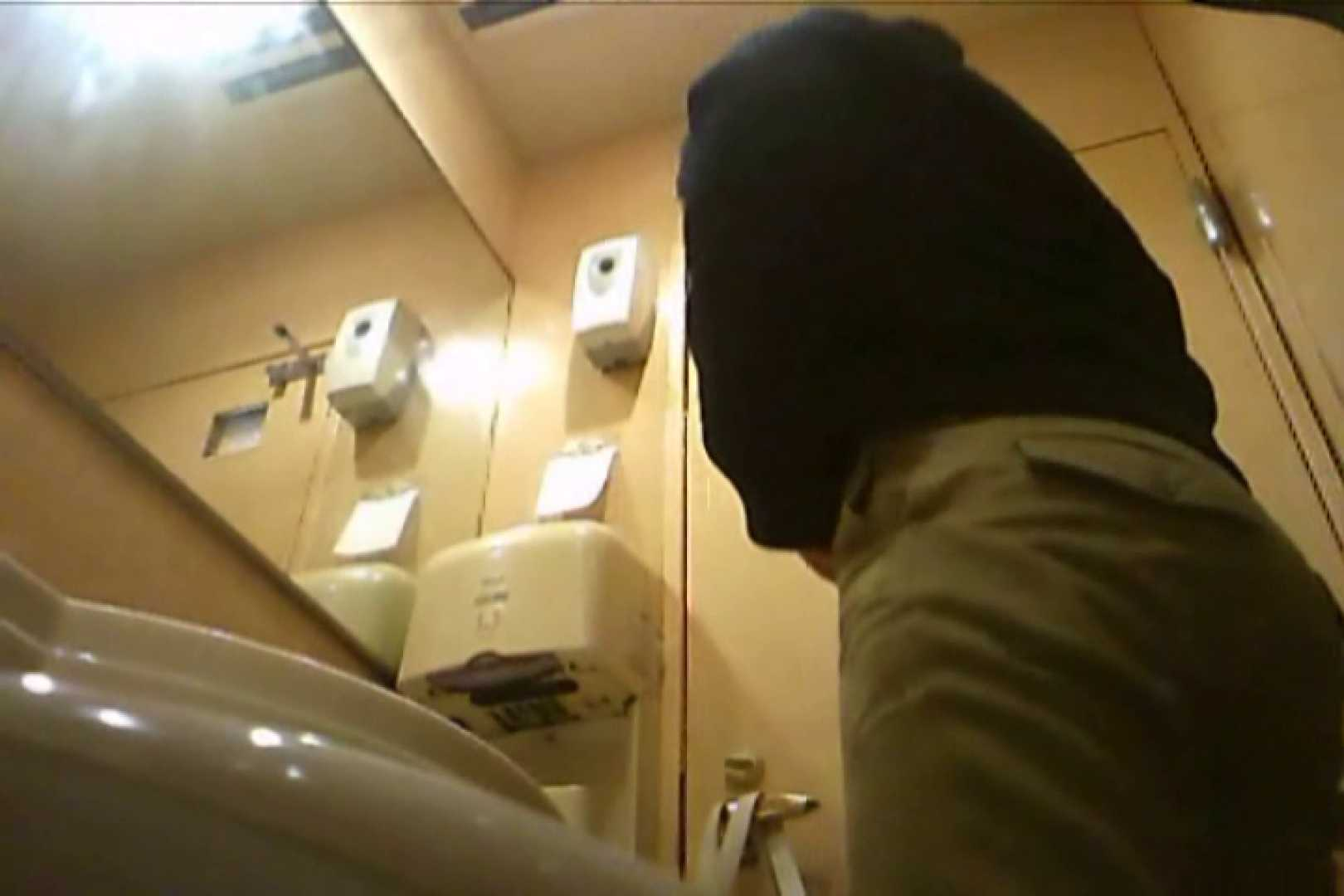 SEASON 2ND!掴み取りさんの洗面所覗き!in新幹線!VOL.16 イケメンのゲイ達  102枚 84