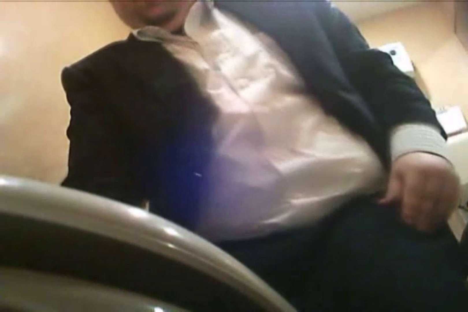 SEASON 2ND!掴み取りさんの洗面所覗き!in新幹線!VOL.20 ガッチリ男子 ゲイAV画像 80枚 23