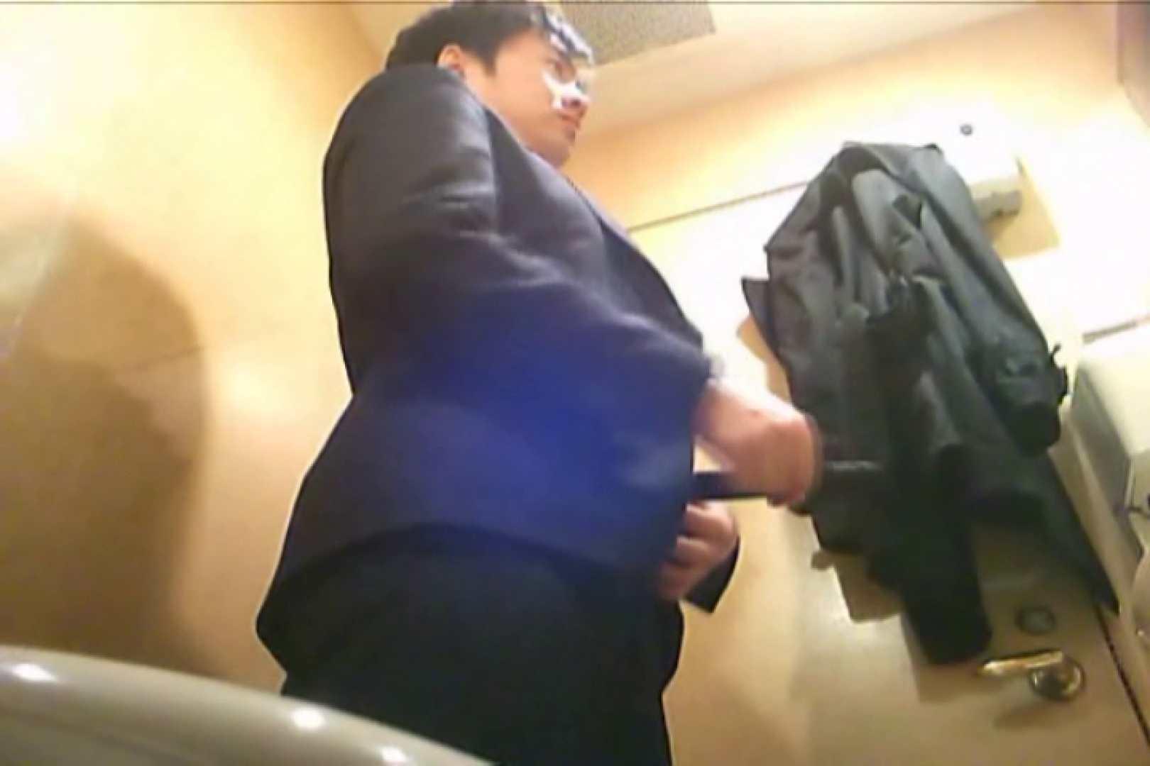 SEASON 2ND!掴み取りさんの洗面所覗き!in新幹線!VOL.20 ガッチリ男子 ゲイAV画像 80枚 59