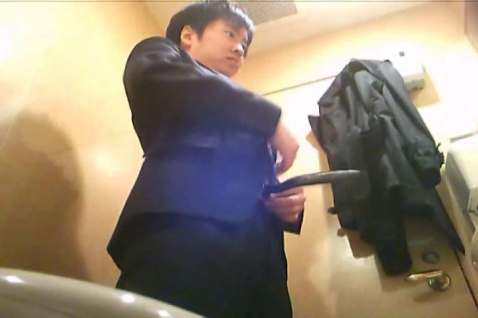 SEASON 2ND!掴み取りさんの洗面所覗き!in新幹線!VOL.20 のぞき特集  80枚 60