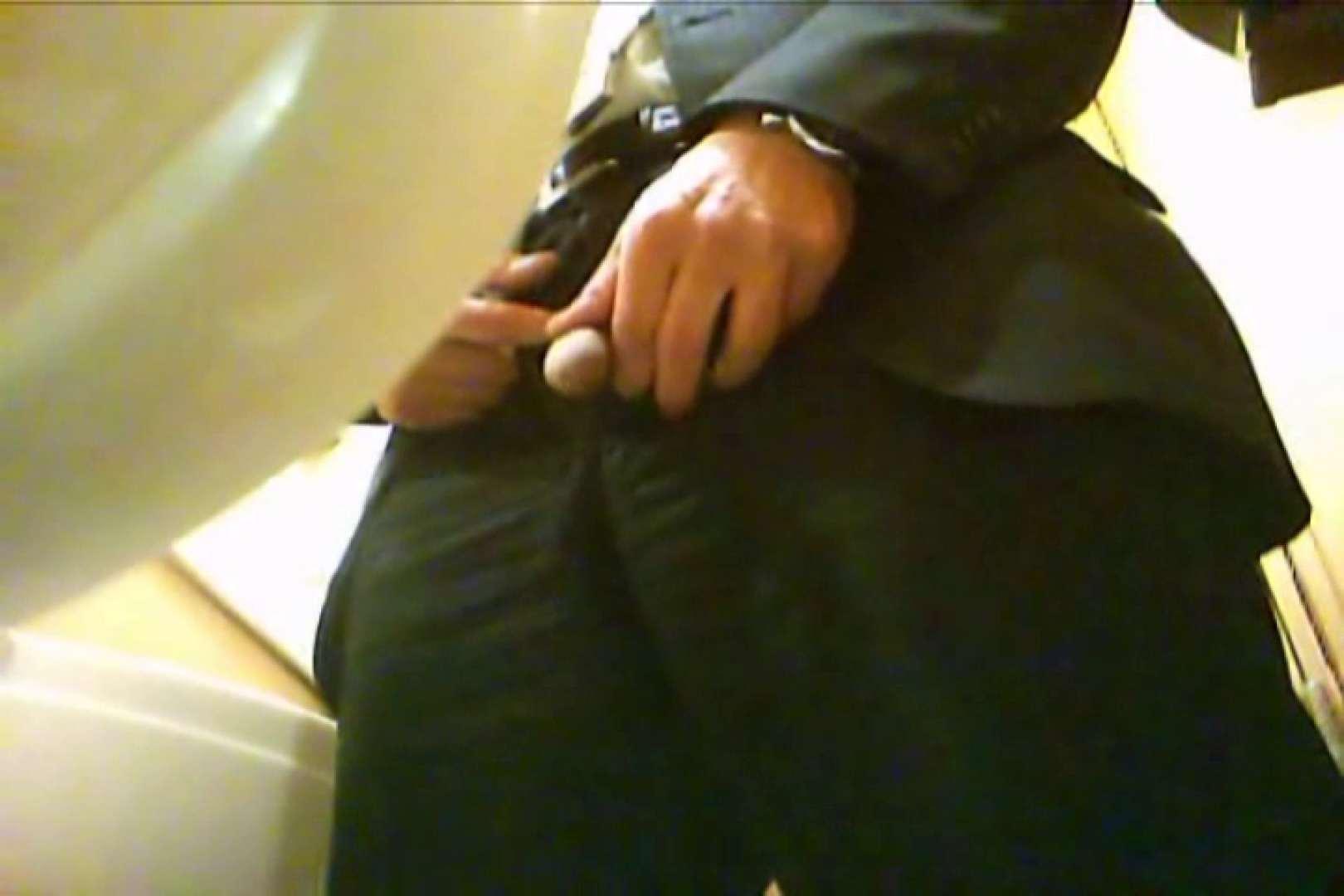 SEASON 2ND!掴み取りさんの洗面所覗き!in新幹線!VOL.22 ノンケ おちんちん画像 61枚 20