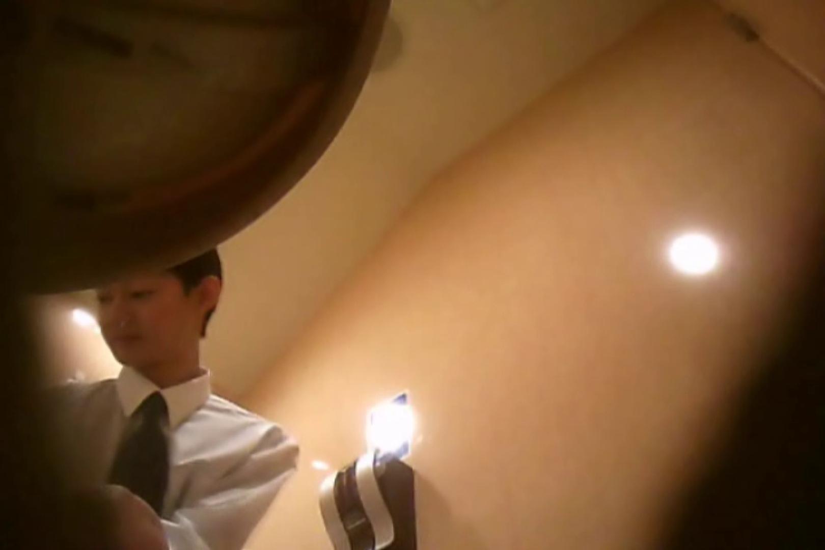 SEASON 3rd!掴み取りさんの洗面所覗き!in新幹線!VOL.06 覗きシーン ペニス画像 111枚 14