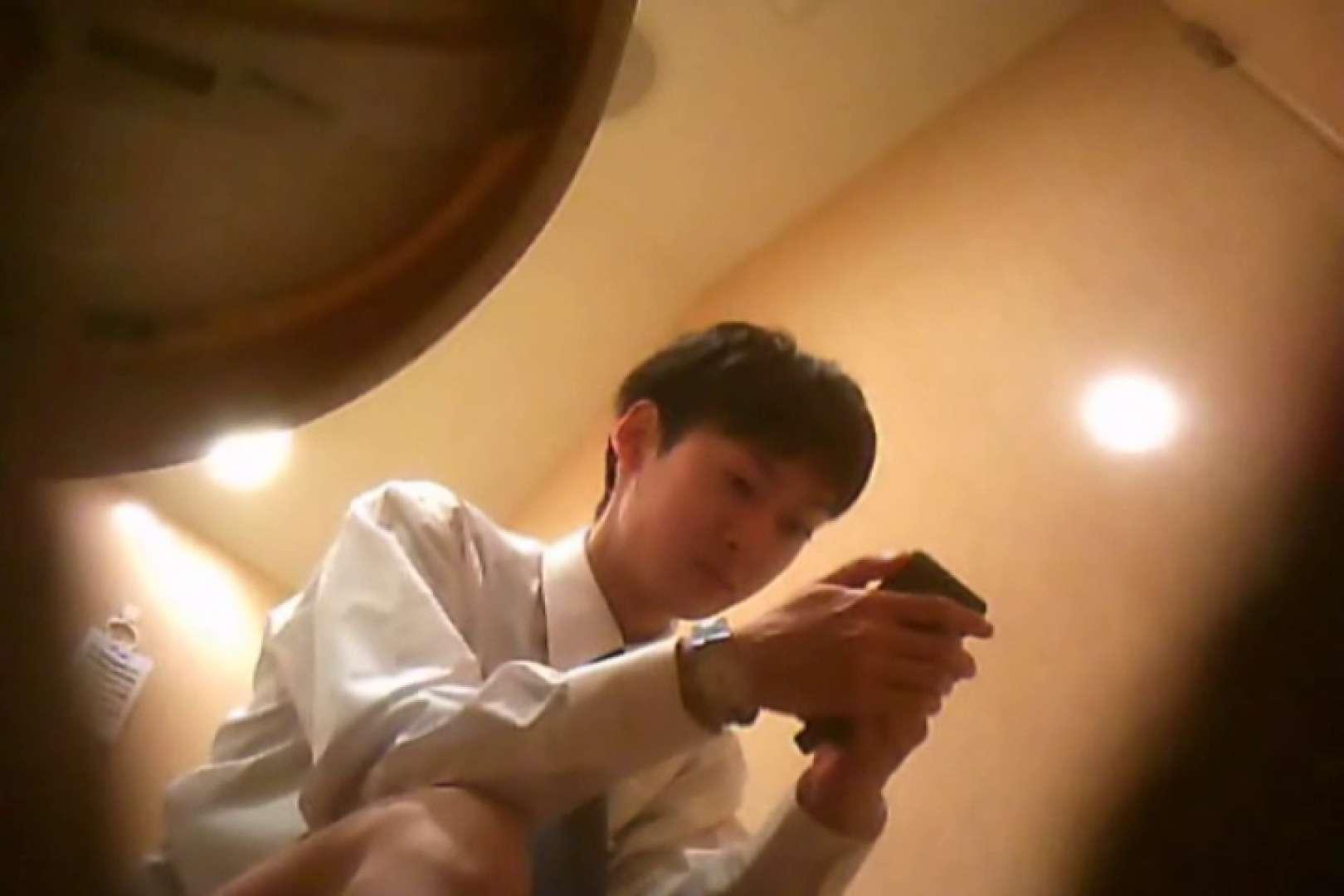 SEASON 3rd!掴み取りさんの洗面所覗き!in新幹線!VOL.06 スーツ男子 尻マンコ画像 111枚 89