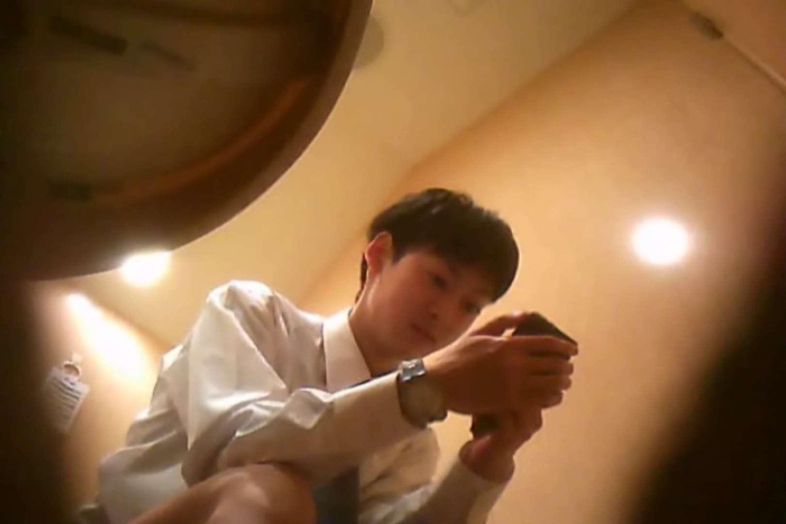 SEASON 3rd!掴み取りさんの洗面所覗き!in新幹線!VOL.06 男・男・男  111枚 96