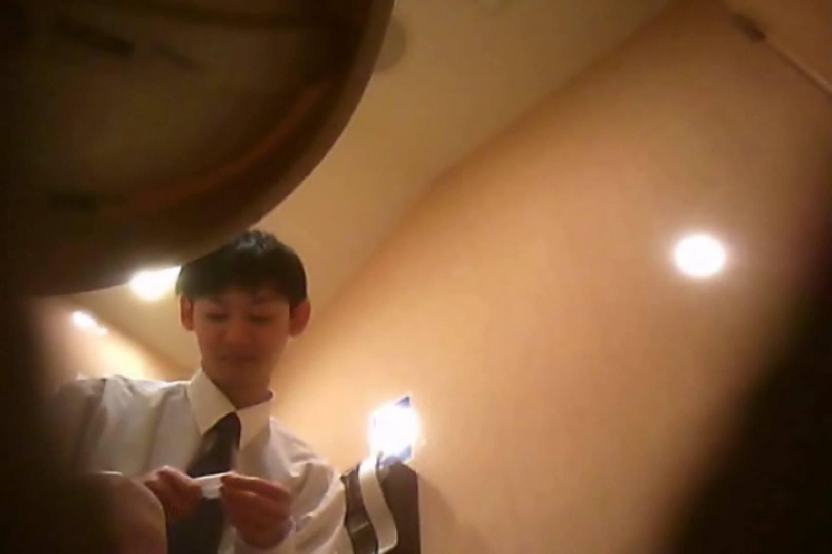 SEASON 3rd!掴み取りさんの洗面所覗き!in新幹線!VOL.06 覗きシーン ペニス画像 111枚 104