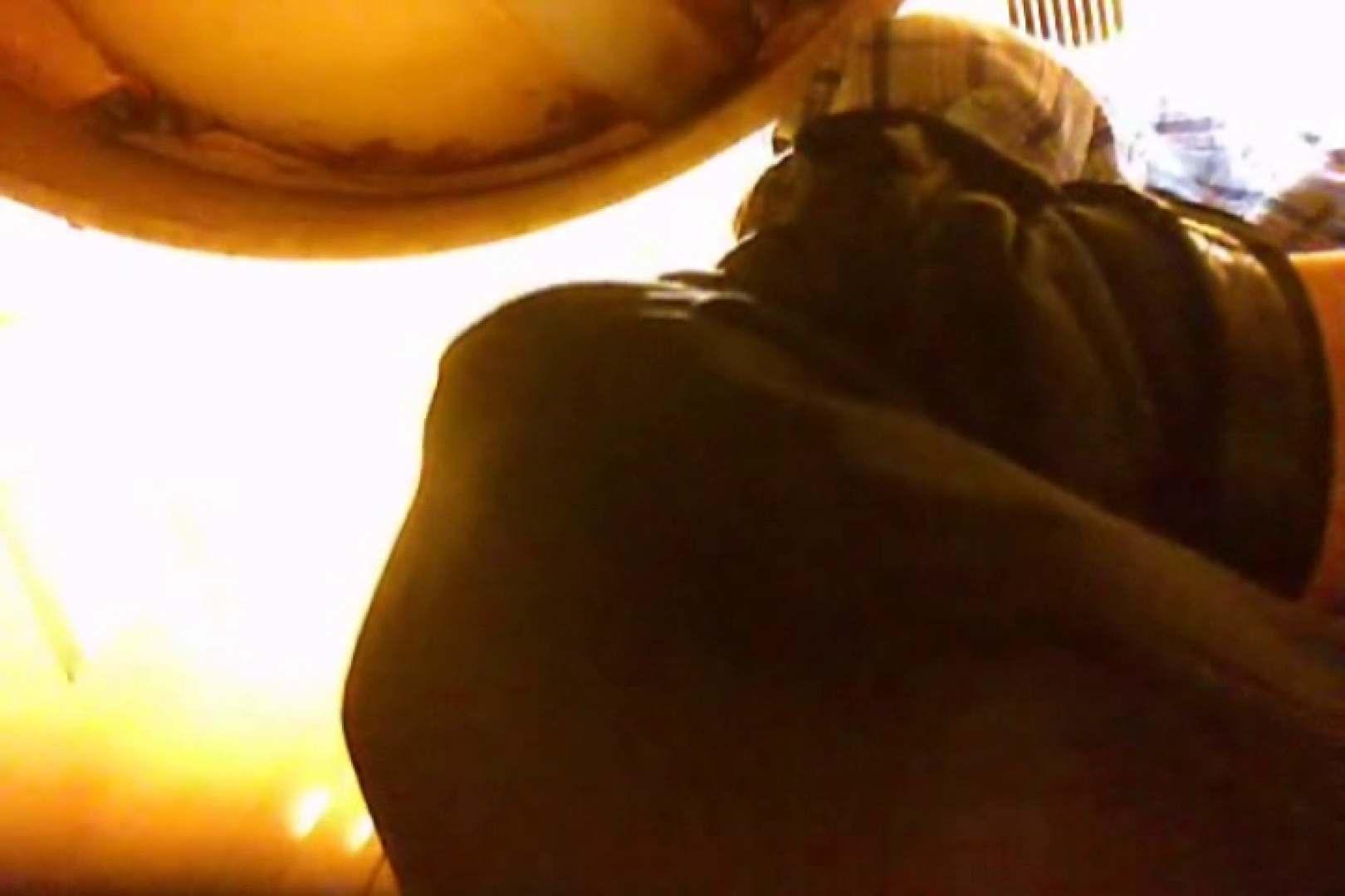 SEASON 3rd!掴み取りさんの洗面所覗き!in新幹線!VOL.09 リーマン系男子 ペニス画像 108枚 13