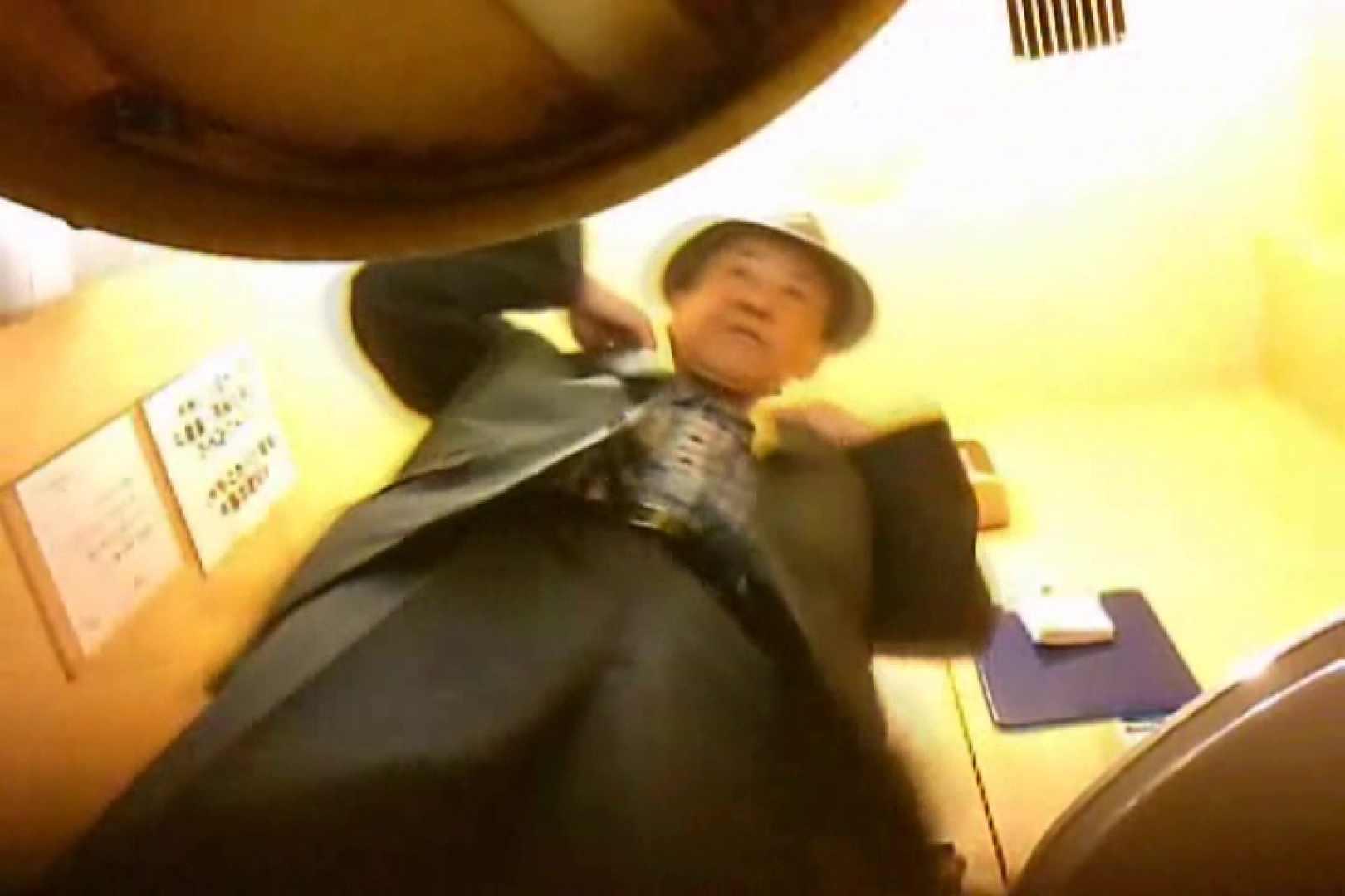 SEASON 3rd!掴み取りさんの洗面所覗き!in新幹線!VOL.09 完全無修正版 ゲイ流出動画キャプチャ 108枚 23