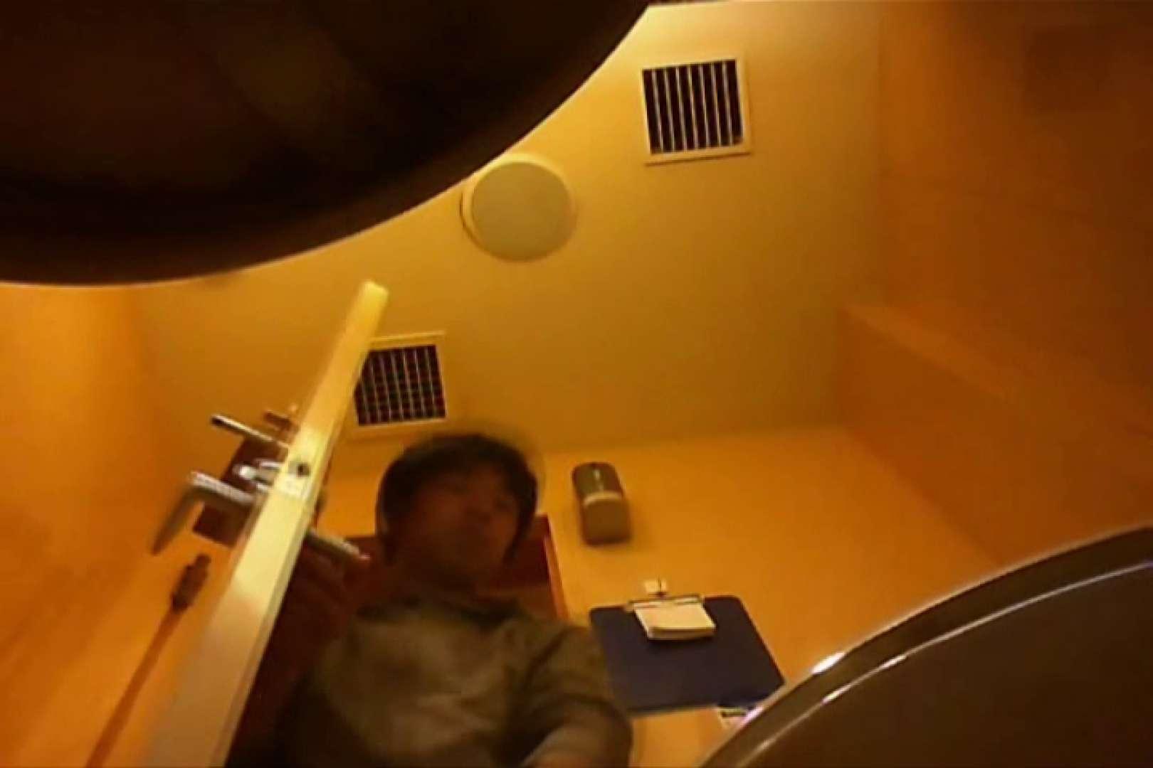 SEASON 3rd!掴み取りさんの洗面所覗き!in新幹線!VOL.09 リーマン系男子 ペニス画像 108枚 34