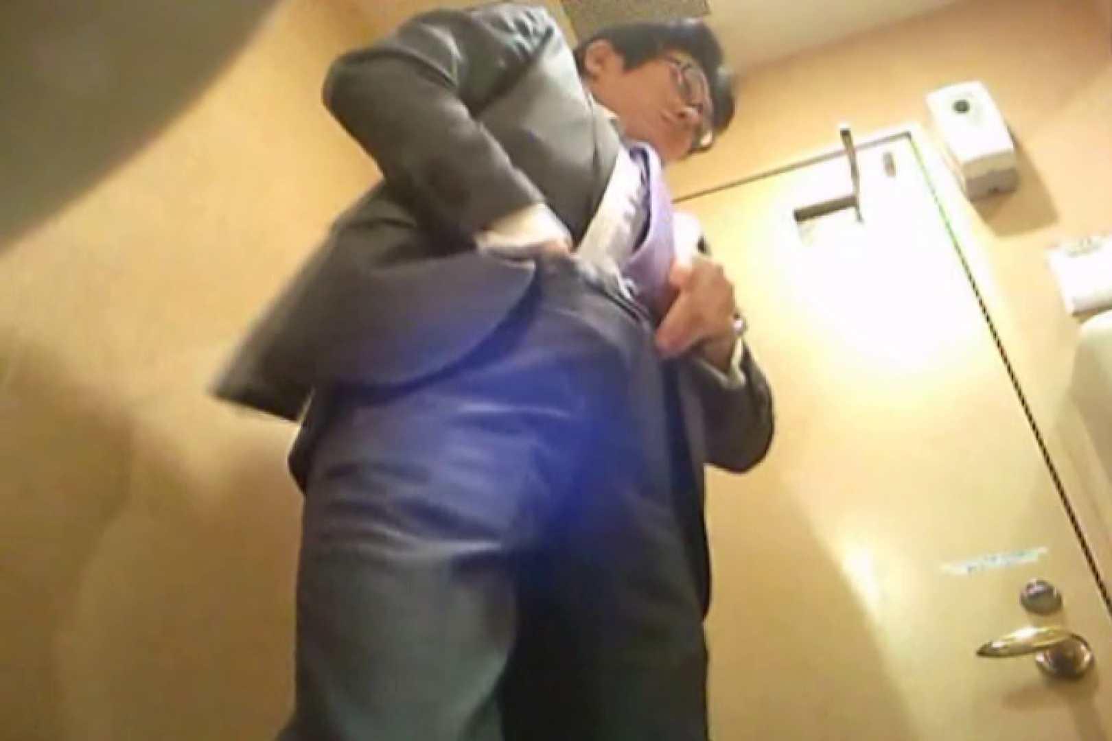 SEASON 3rd!掴み取りさんの洗面所覗き!in新幹線!VOL.11 覗きシーン 男同士動画 62枚 21