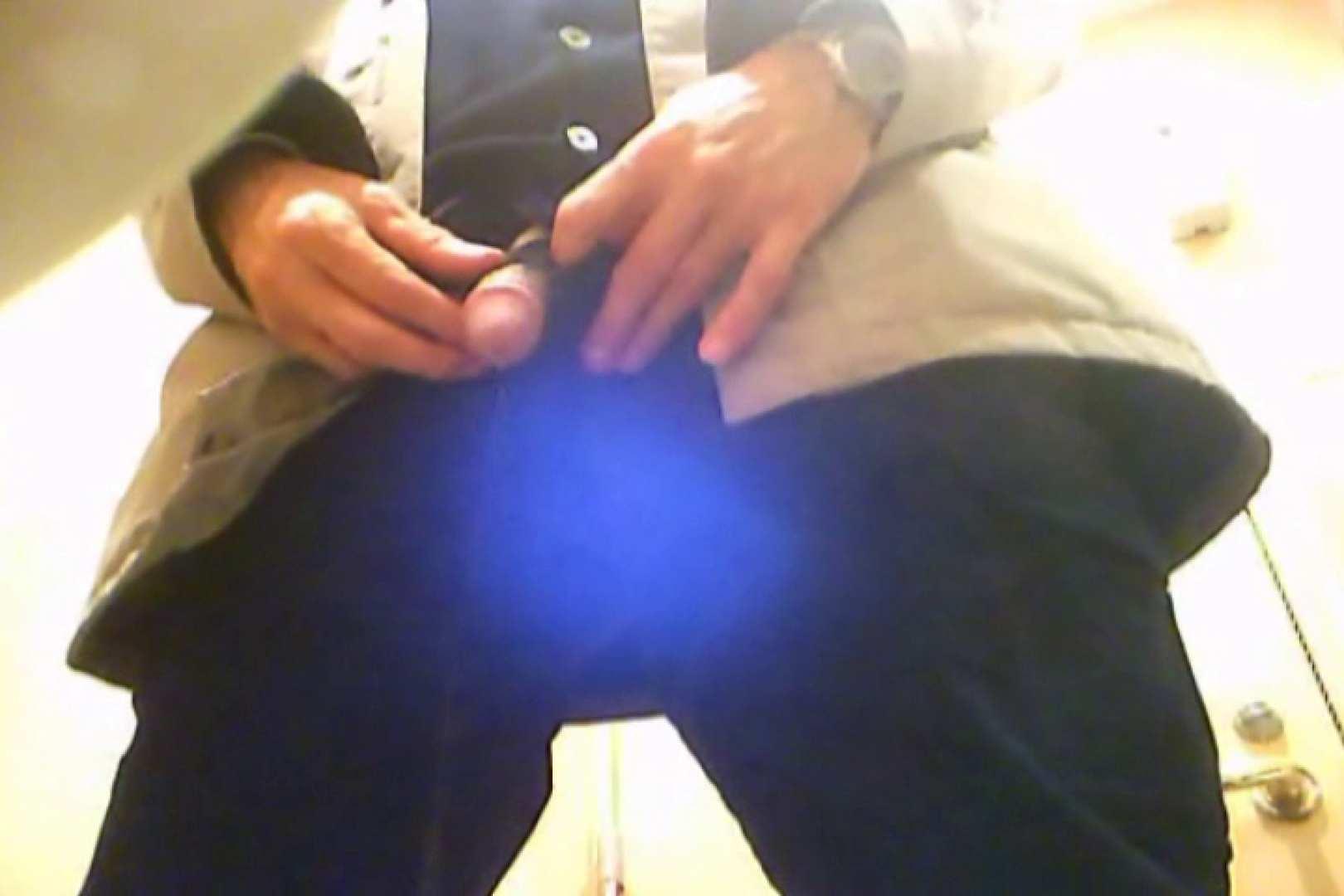 SEASON 3rd!掴み取りさんの洗面所覗き!in新幹線!VOL.11 リーマン系男子 ゲイえろ動画紹介 62枚 54