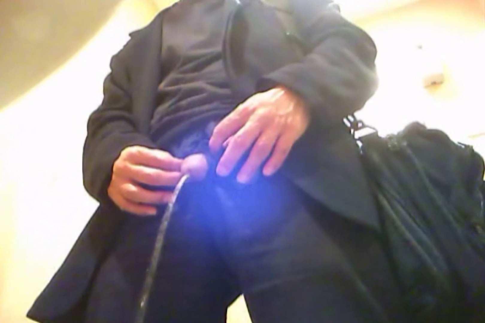 SEASON 3rd!掴み取りさんの洗面所覗き!in新幹線!VOL.11 私服がかっこいい ゲイ無修正動画画像 62枚 60