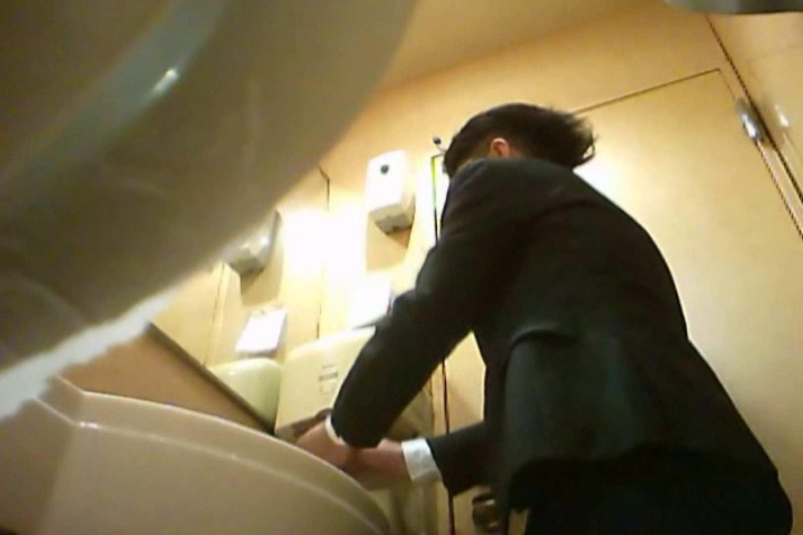 SEASON 3rd!掴み取りさんの洗面所覗き!in新幹線!VOL.12 私服がかっこいい ゲイヌード画像 68枚 24