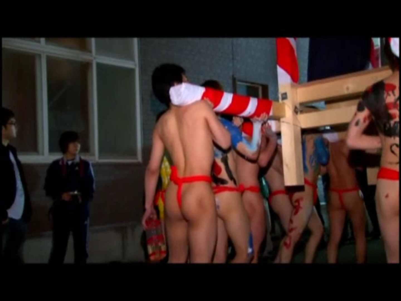 日本の祭り第13弾!室蘭工業大学明徳寮祭VOL.05 覗きシーン ゲイエロ動画 103枚 30