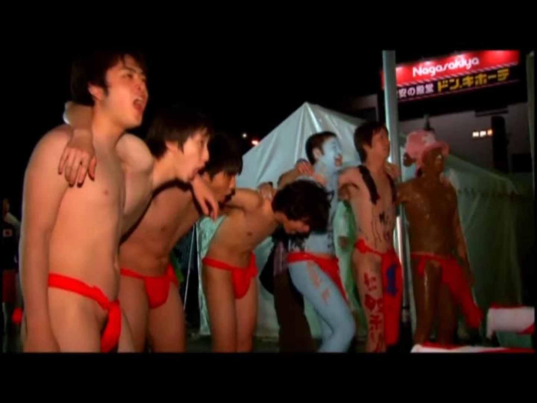 日本の祭り第13弾!室蘭工業大学明徳寮祭VOL.05 覗きシーン ゲイエロ動画 103枚 46