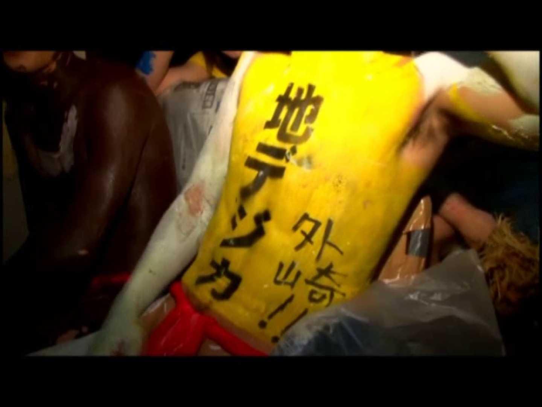 日本の祭り第13弾!室蘭工業大学明徳寮祭VOL.05 覗きシーン ゲイエロ動画 103枚 86