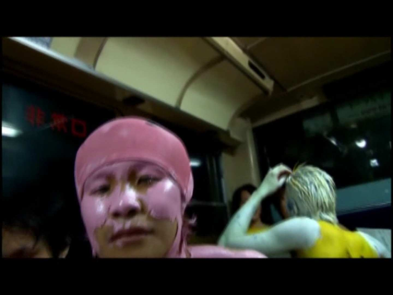 日本の祭り第13弾!室蘭工業大学明徳寮祭VOL.05 私服がかっこいい ゲイ無修正動画画像 103枚 91