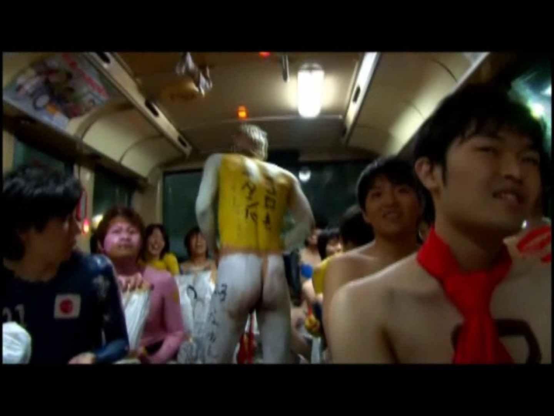 日本の祭り第13弾!室蘭工業大学明徳寮祭VOL.05 男子学生  103枚 96