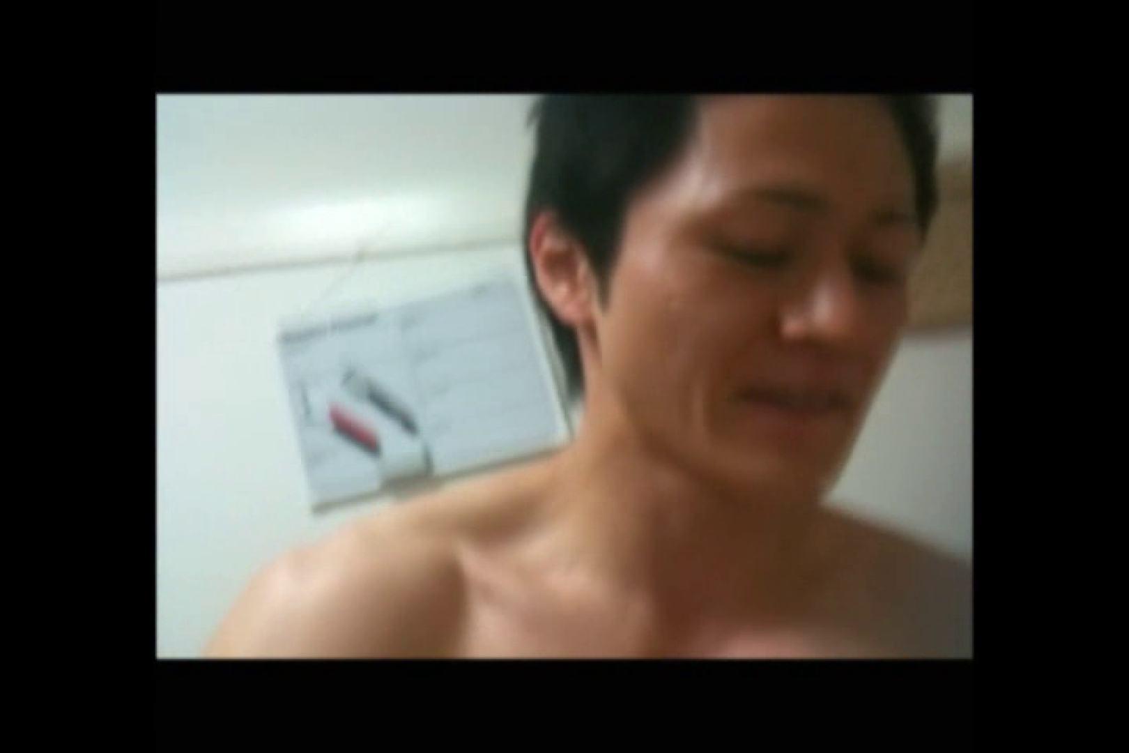 隆介・・・。俺をイカせてくれよぉ。VOL.03 男・男・男   スジ筋系男子  105枚 50