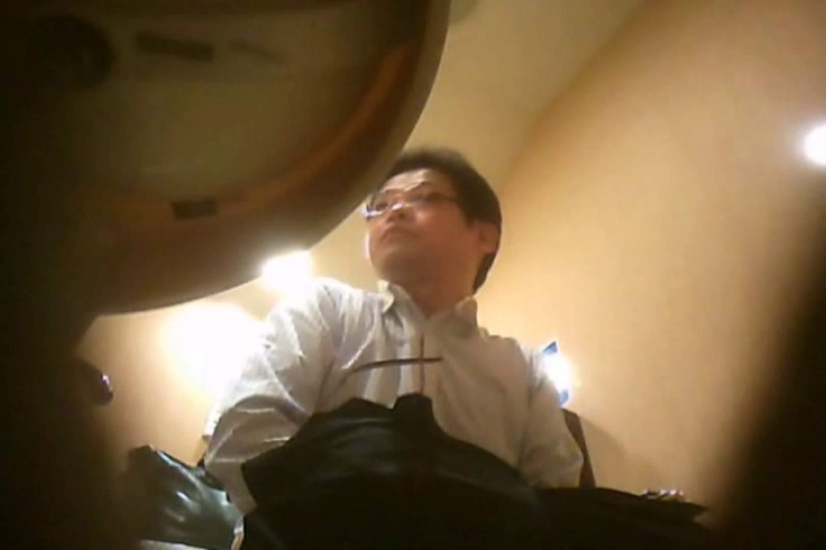 SEASON 3rd!掴み取りさんの洗面所覗き!in新幹線!VOL.16 私服がかっこいい Guyエロ画像 96枚 3