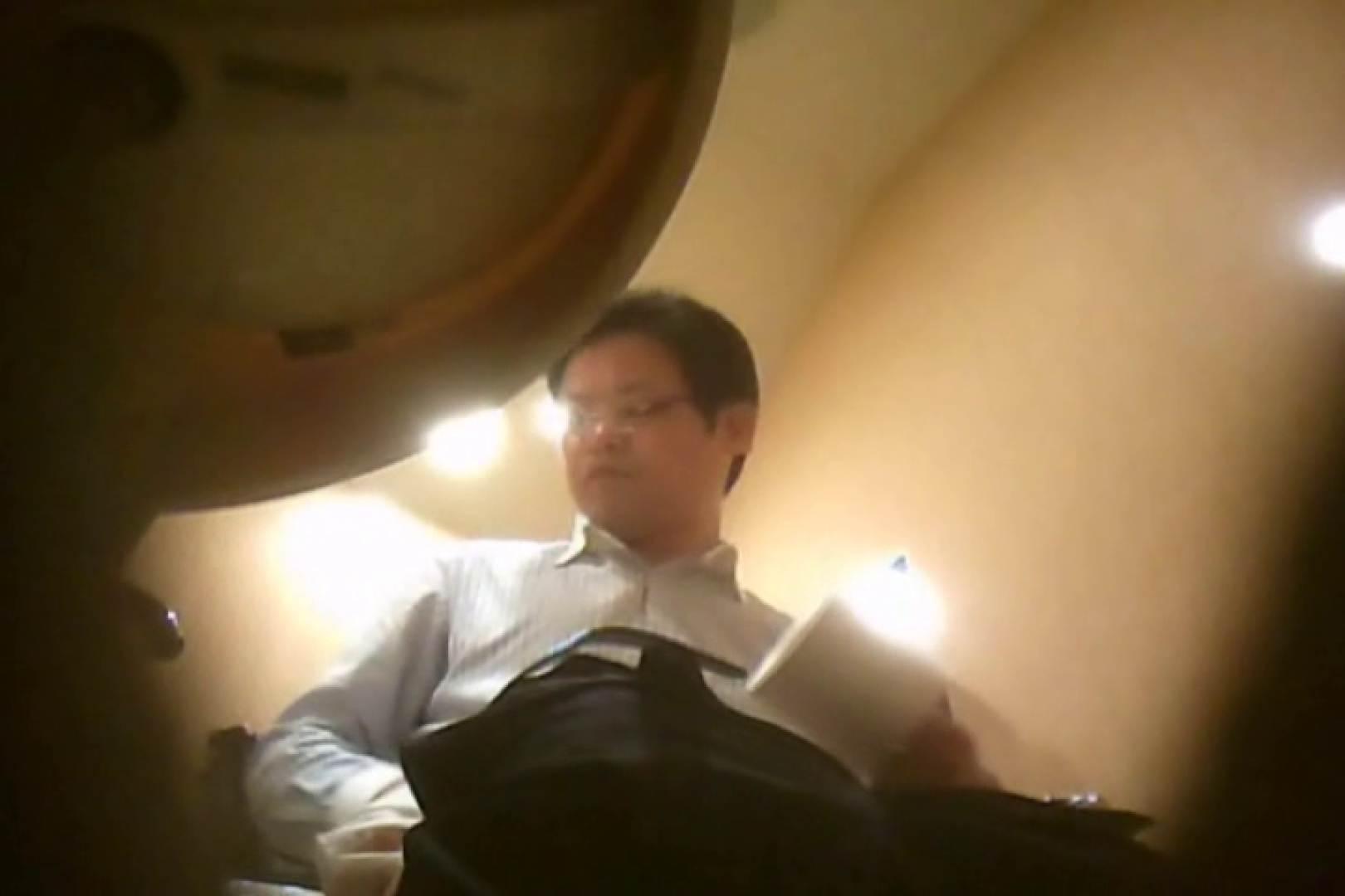 SEASON 3rd!掴み取りさんの洗面所覗き!in新幹線!VOL.16 覗きシーン 男同士動画 96枚 6