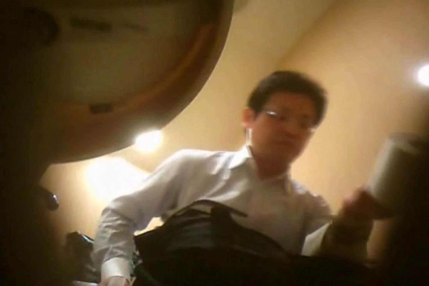 SEASON 3rd!掴み取りさんの洗面所覗き!in新幹線!VOL.16 覗きシーン 男同士動画 96枚 15