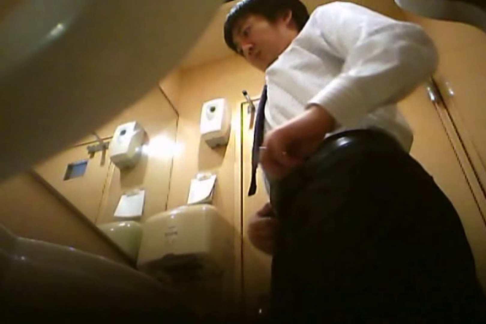 SEASON 3rd!掴み取りさんの洗面所覗き!in新幹線!VOL.16 ノンケ 尻マンコ画像 96枚 23