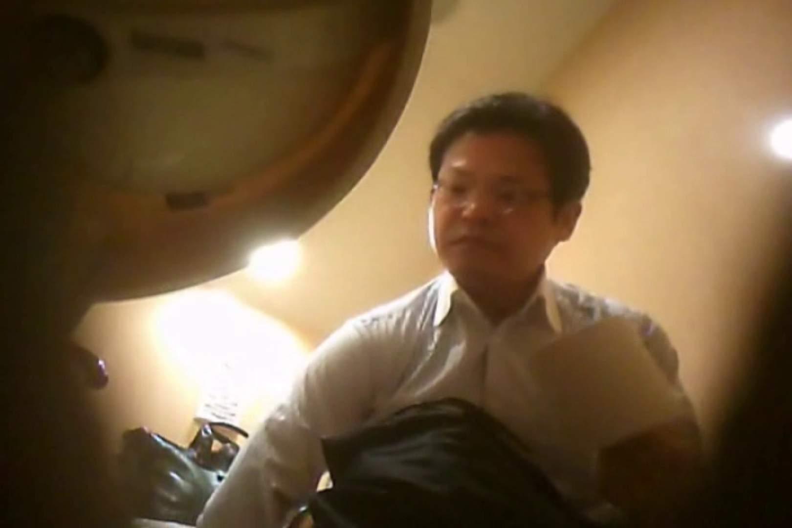 SEASON 3rd!掴み取りさんの洗面所覗き!in新幹線!VOL.16 男・男・男 | のぞき特集  96枚 28