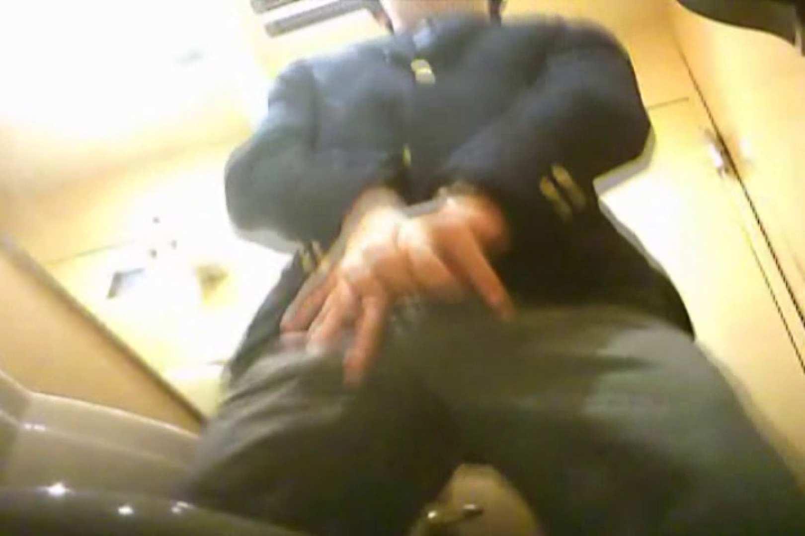 SEASON 3rd!掴み取りさんの洗面所覗き!in新幹線!VOL.16 男・男・男 | のぞき特集  96枚 55