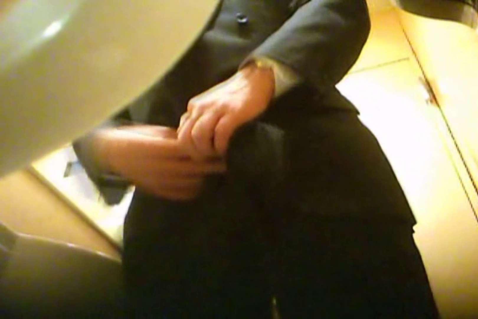 SEASON 3rd!掴み取りさんの洗面所覗き!in新幹線!VOL.16 男・男・男 | のぞき特集  96枚 91