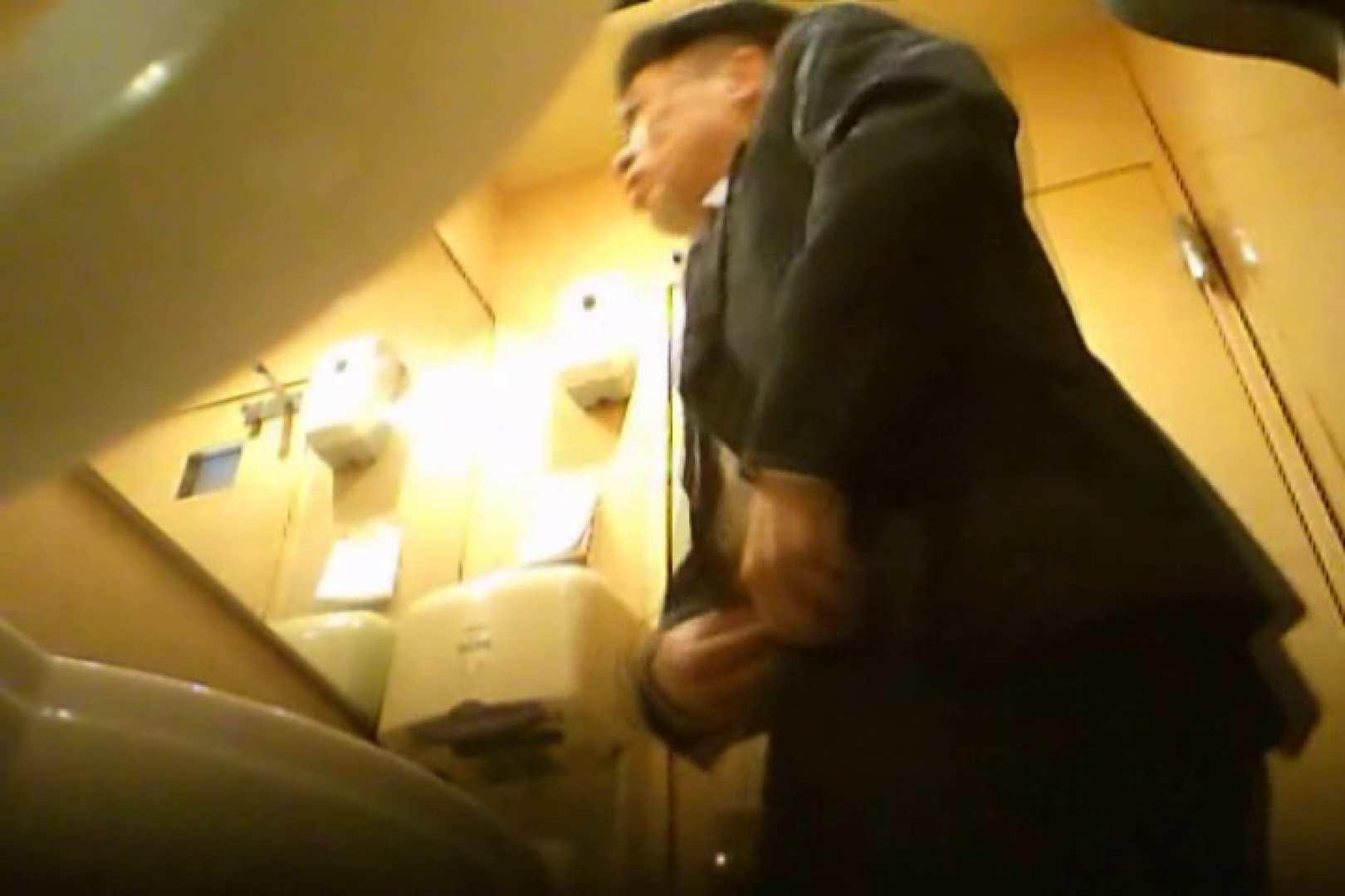 SEASON 3rd!掴み取りさんの洗面所覗き!in新幹線!VOL.16 スジ筋系男子 ゲイ無修正動画画像 96枚 94