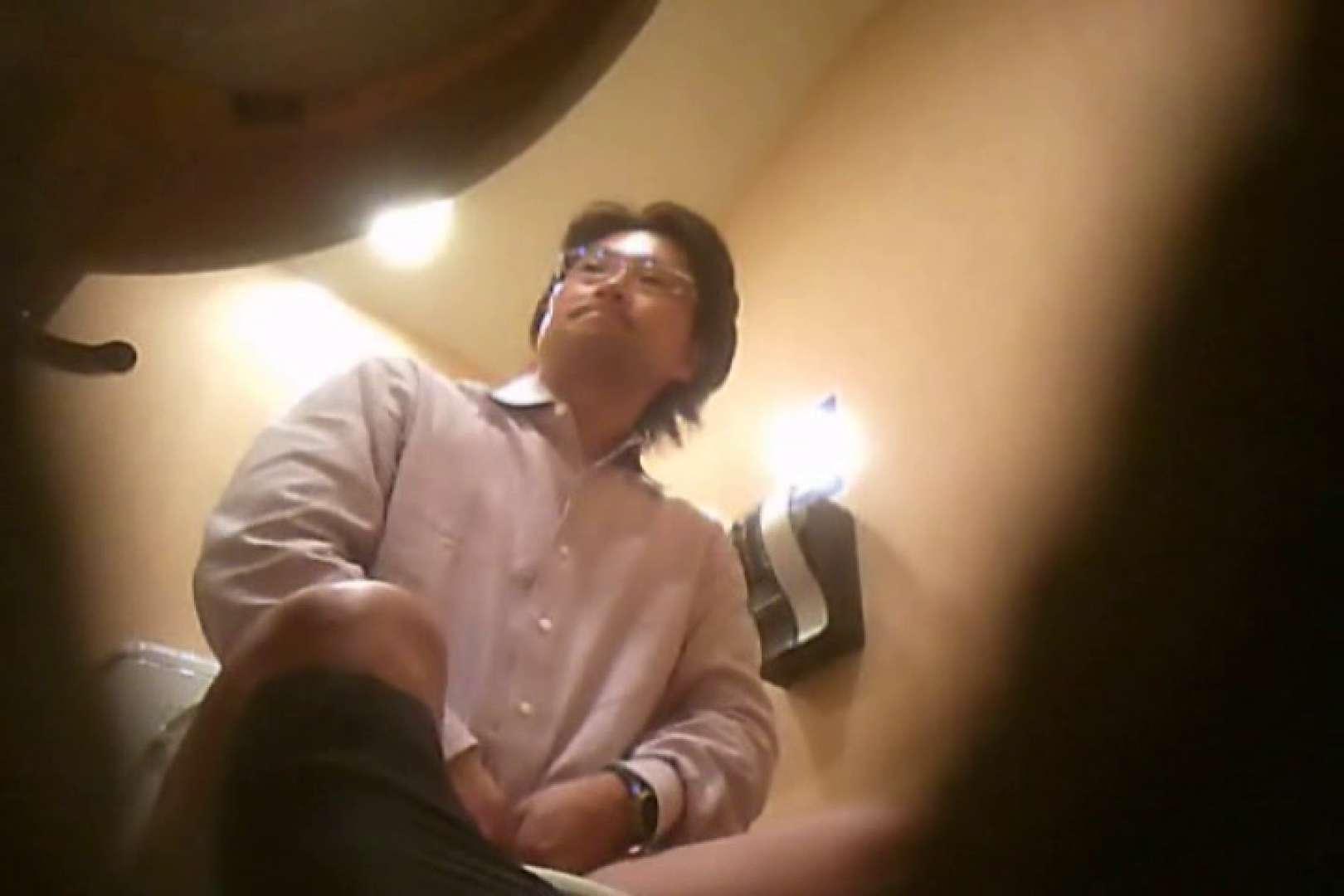 SEASON 3rd!掴み取りさんの洗面所覗き!in新幹線!VOL.20 スーツ男子 ゲイ丸見え画像 78枚 23
